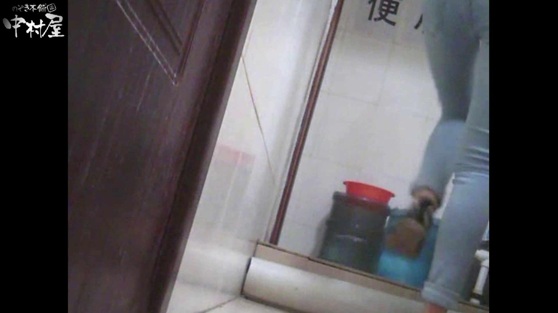 李さんの盗撮日記 Vol.07 0 | 0  85連発 1