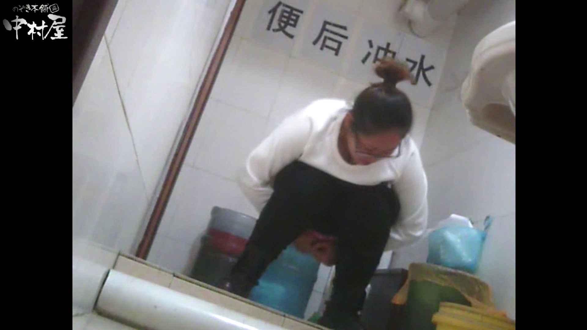 李さんの盗撮日記 Vol.07 いやらしいOL われめAV動画紹介 85連発 9