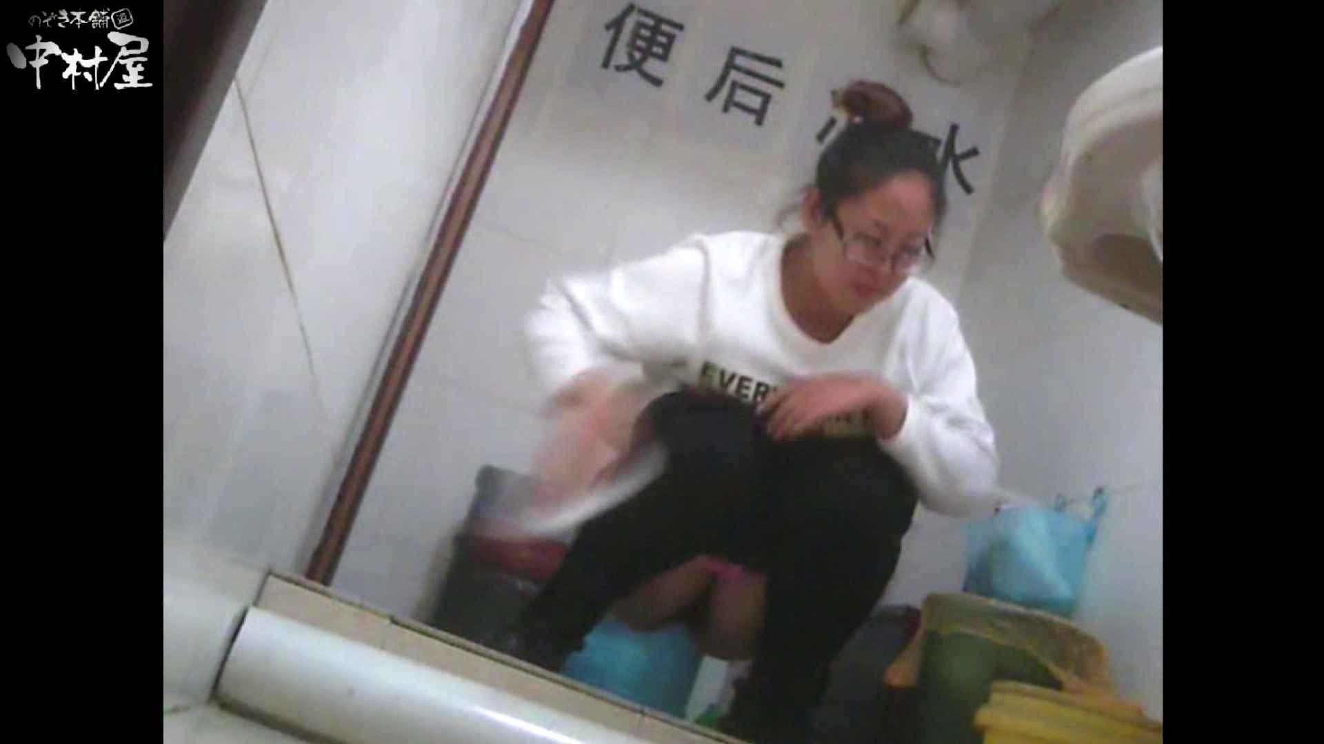 李さんの盗撮日記 Vol.07 ギャル ワレメ動画紹介 85連発 11