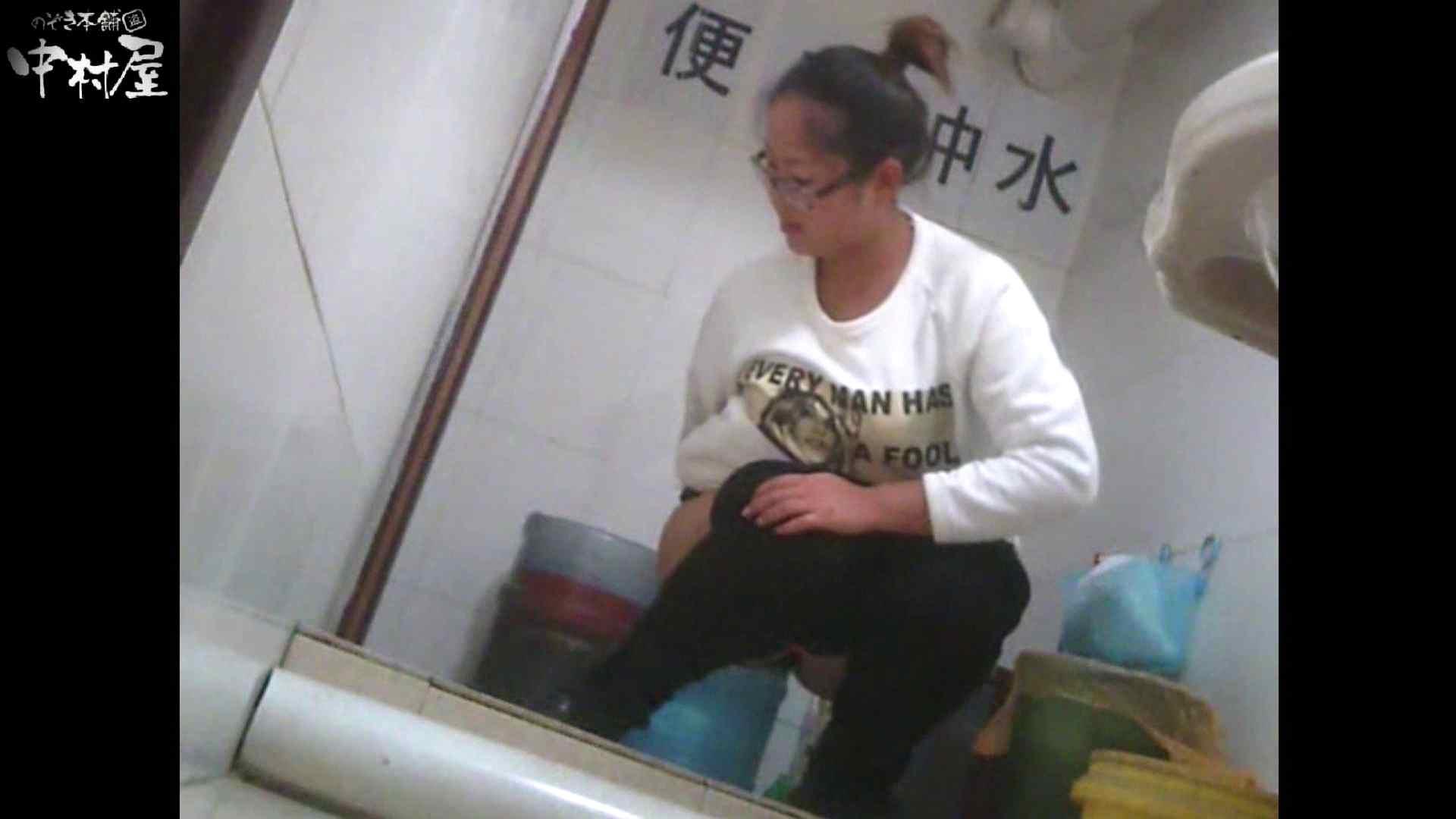 李さんの盗撮日記 Vol.07 トイレの中の女の子 のぞき動画キャプチャ 85連発 12