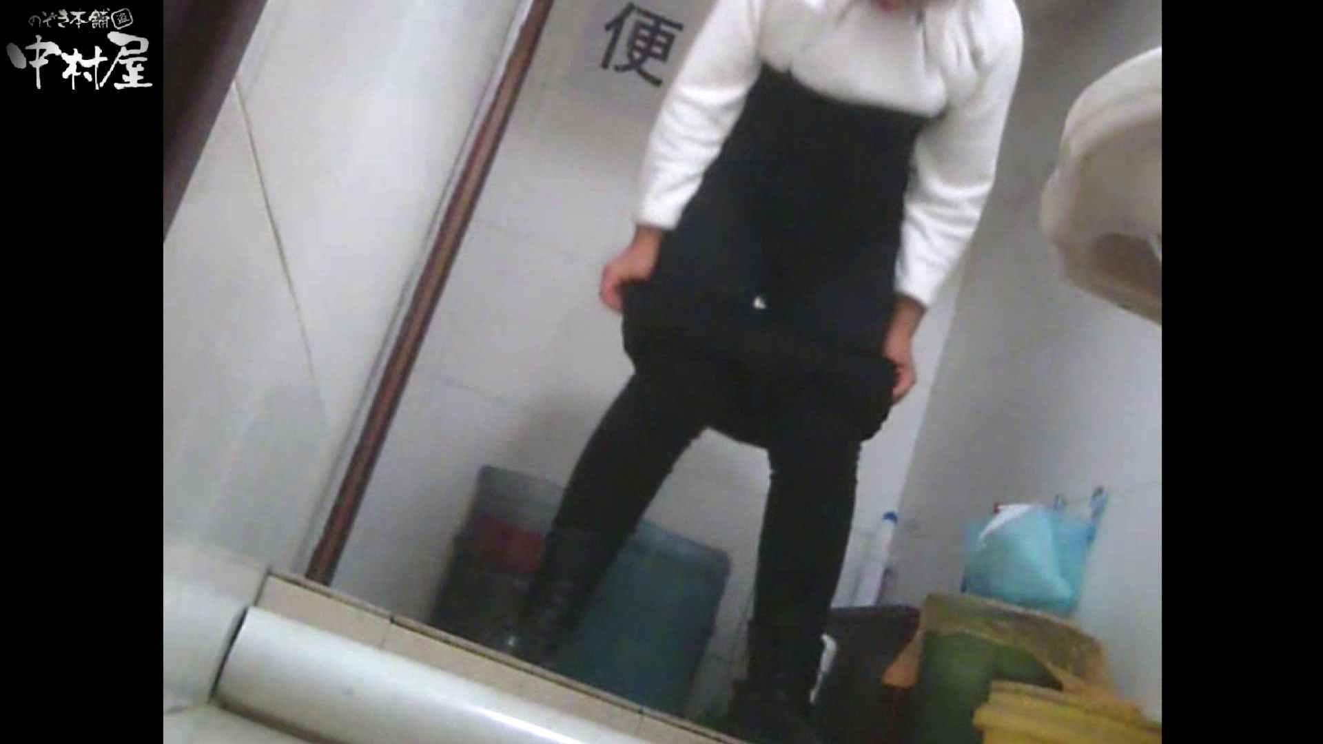 李さんの盗撮日記 Vol.07 ギャル ワレメ動画紹介 85連発 18
