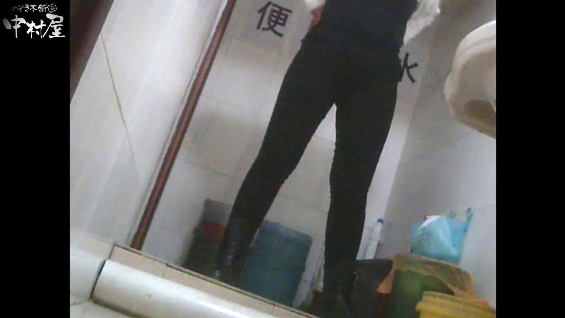 李さんの盗撮日記 Vol.07 トイレの中の女の子 のぞき動画キャプチャ 85連発 19
