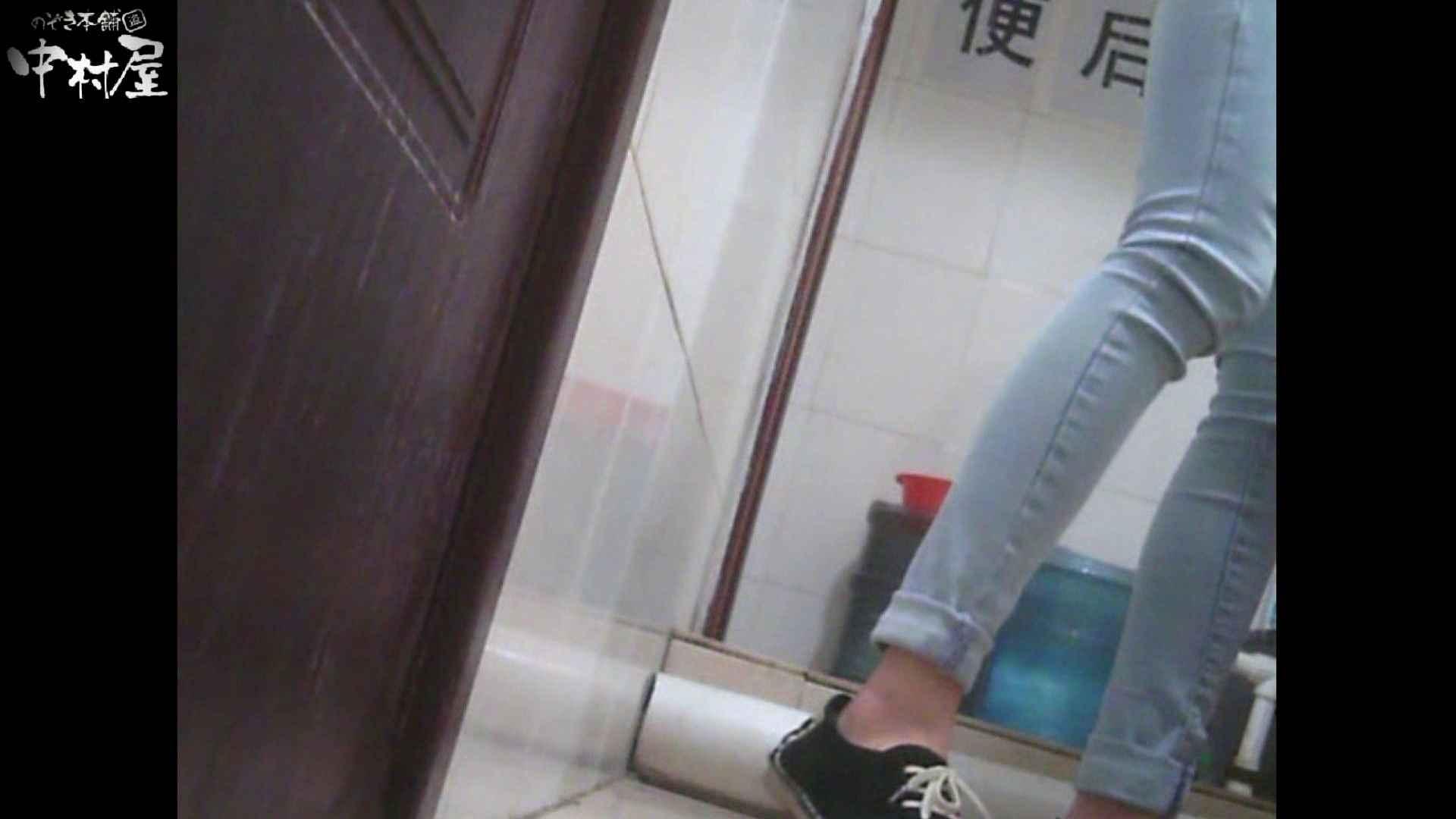李さんの盗撮日記 Vol.07 トイレの中の女の子 のぞき動画キャプチャ 85連発 33