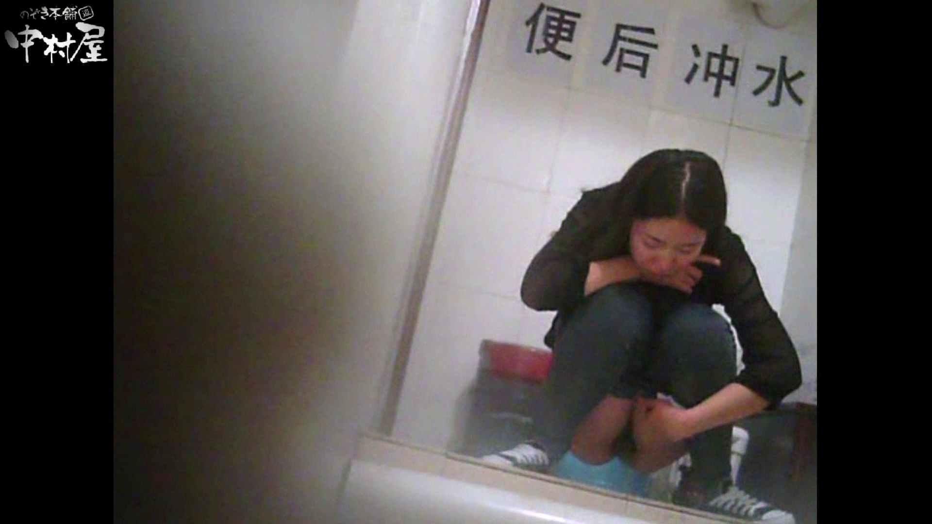 李さんの盗撮日記 Vol.07 トイレの中の女の子 のぞき動画キャプチャ 85連発 40