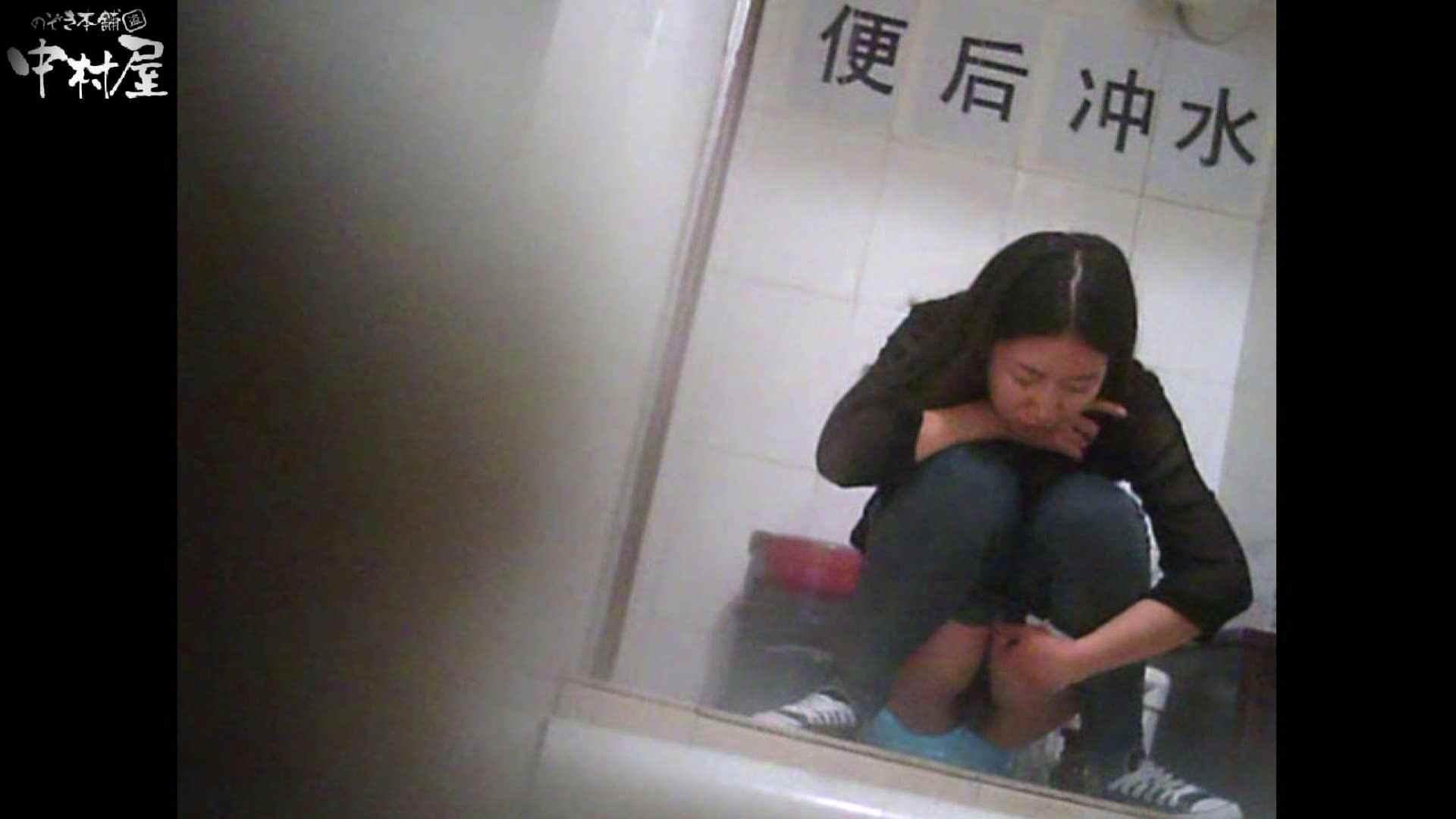 李さんの盗撮日記 Vol.07 トイレの中の女の子 のぞき動画キャプチャ 85連発 47