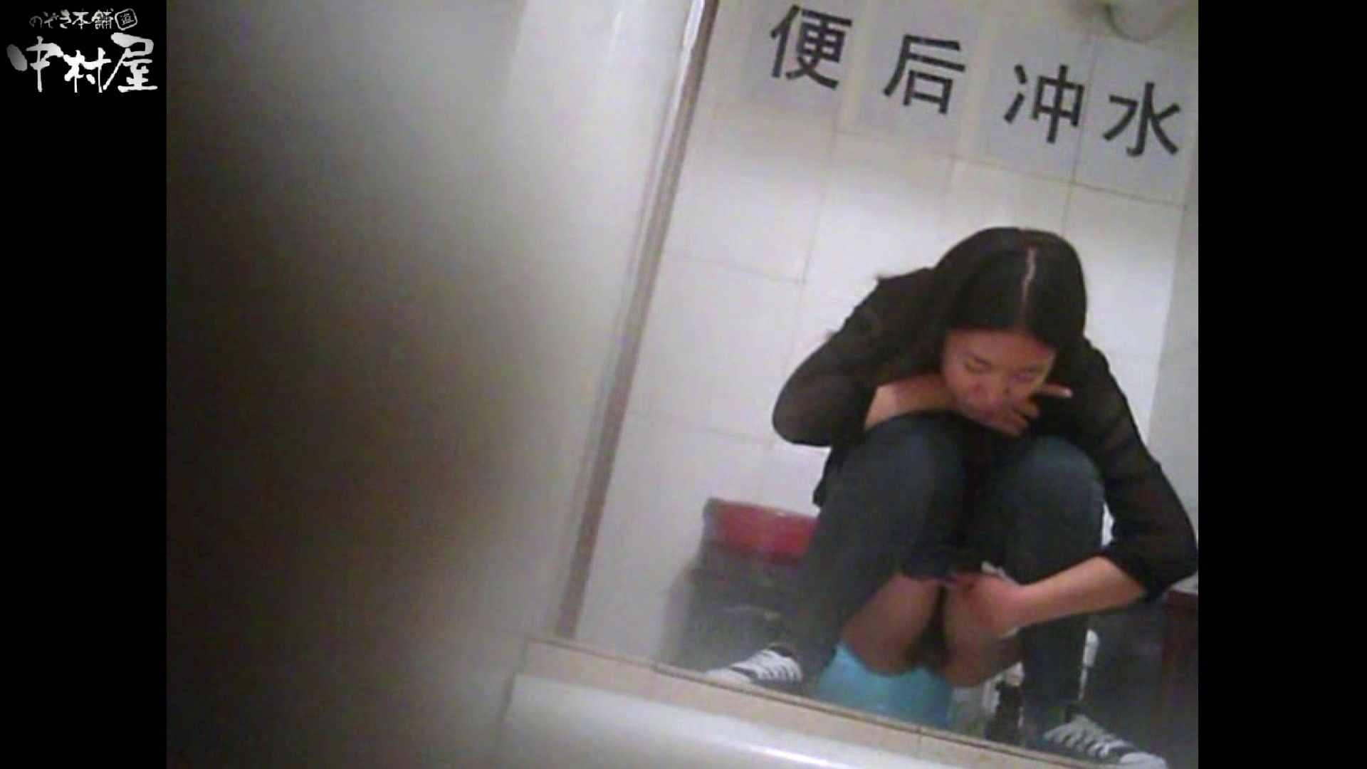 李さんの盗撮日記 Vol.07 和式 おめこ無修正動画無料 85連発 48