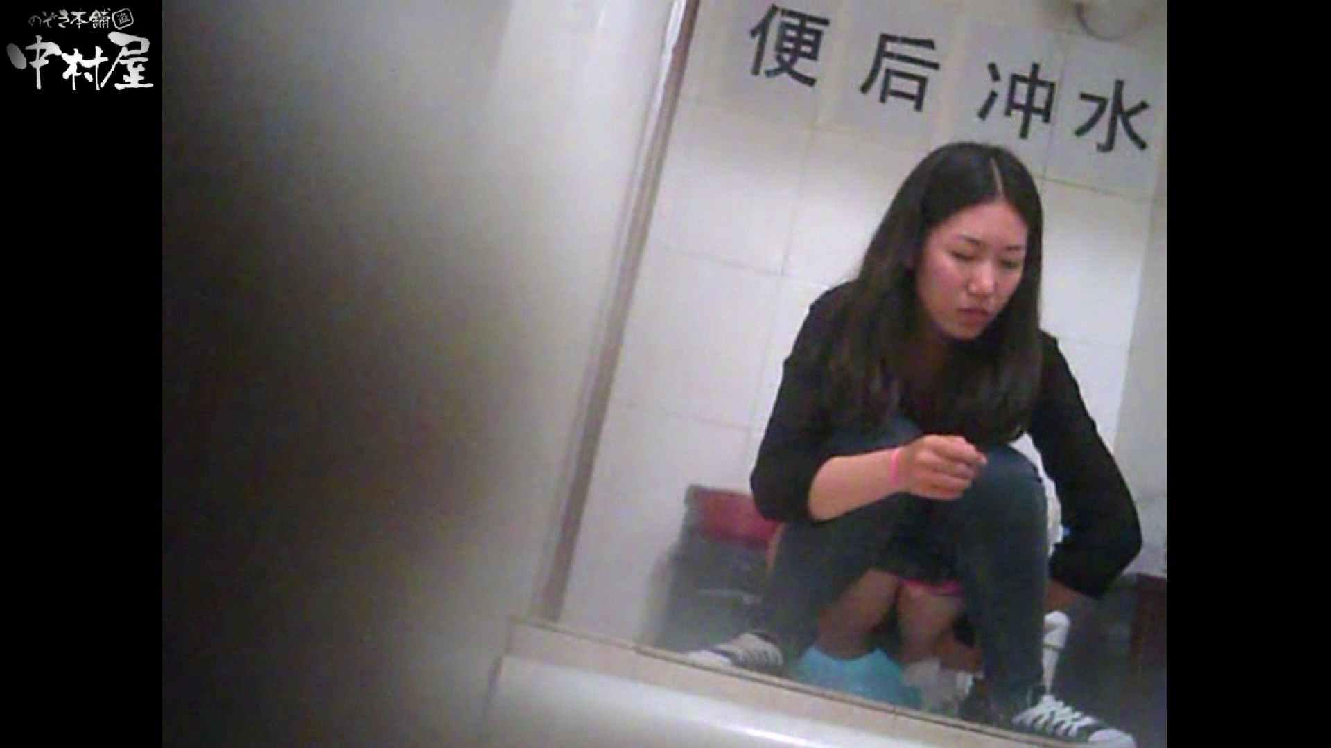 李さんの盗撮日記 Vol.07 ギャル ワレメ動画紹介 85連発 53