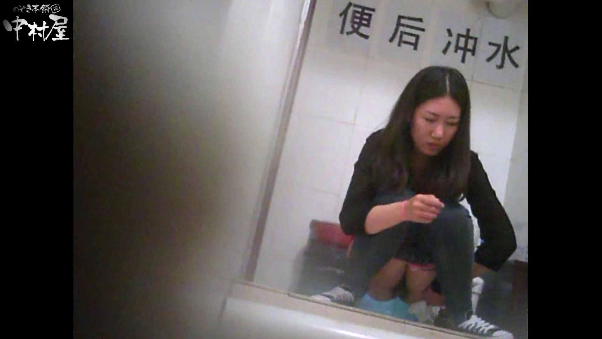 李さんの盗撮日記 Vol.07 トイレの中の女の子 のぞき動画キャプチャ 85連発 54