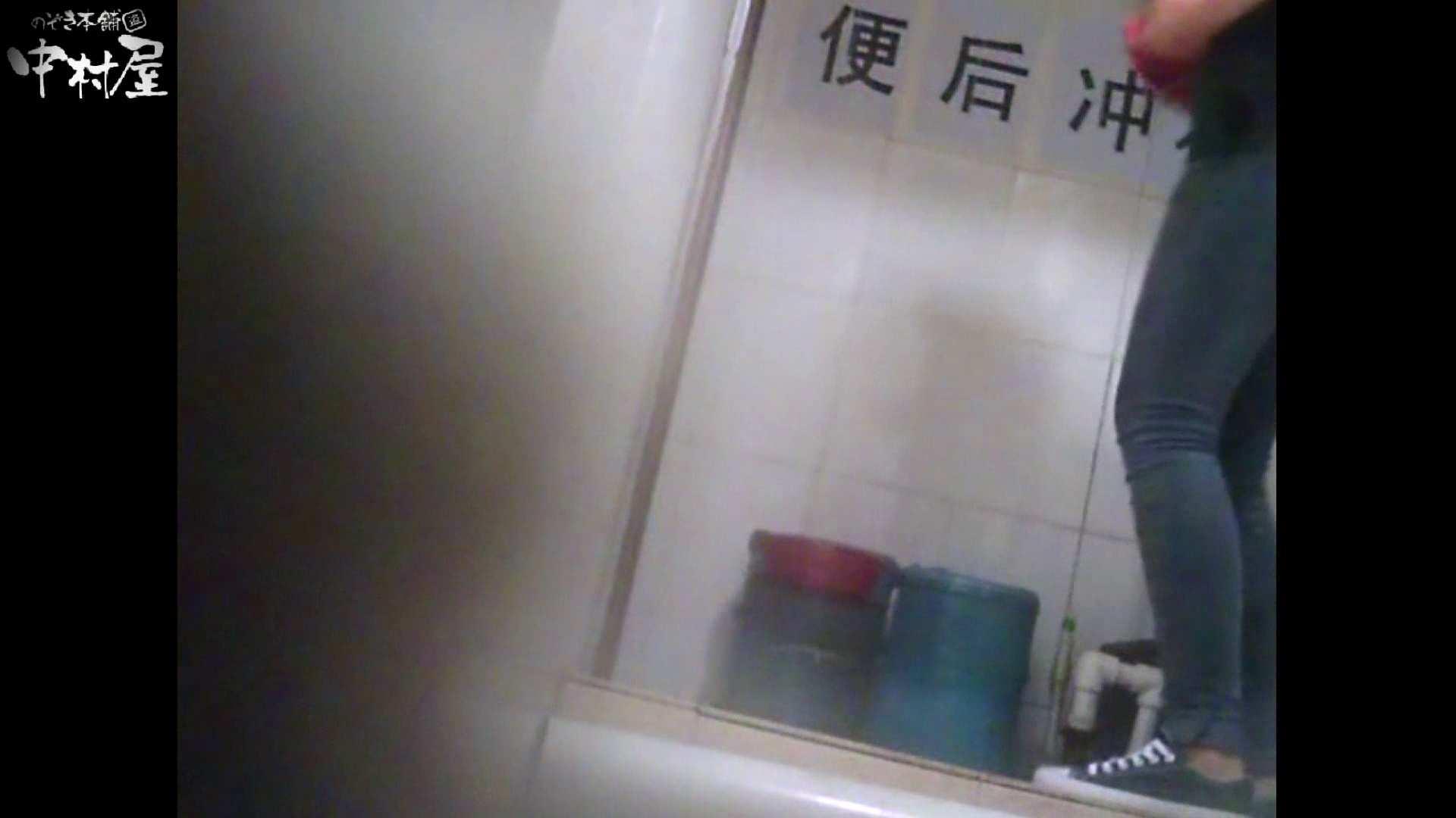 李さんの盗撮日記 Vol.07 トイレの中の女の子 のぞき動画キャプチャ 85連発 61
