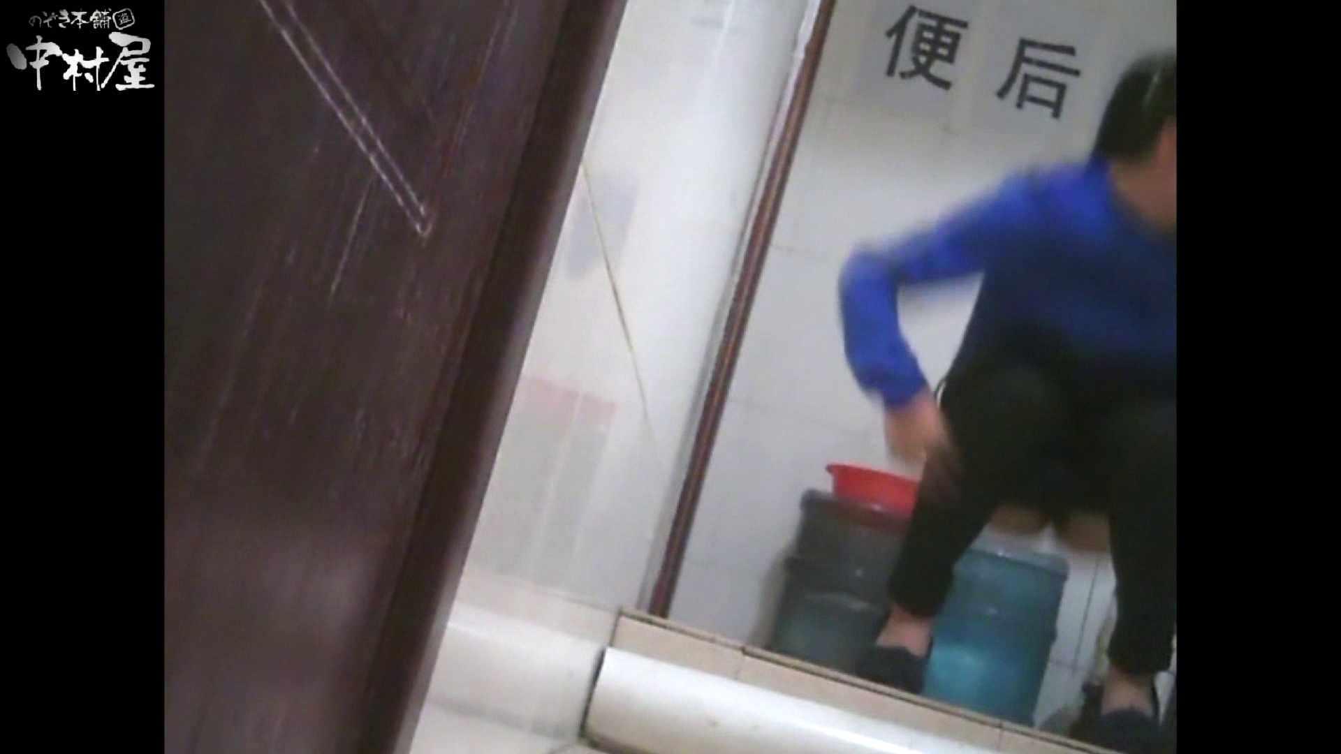 李さんの盗撮日記 Vol.07 盗撮大放出 オマンコ動画キャプチャ 85連発 66