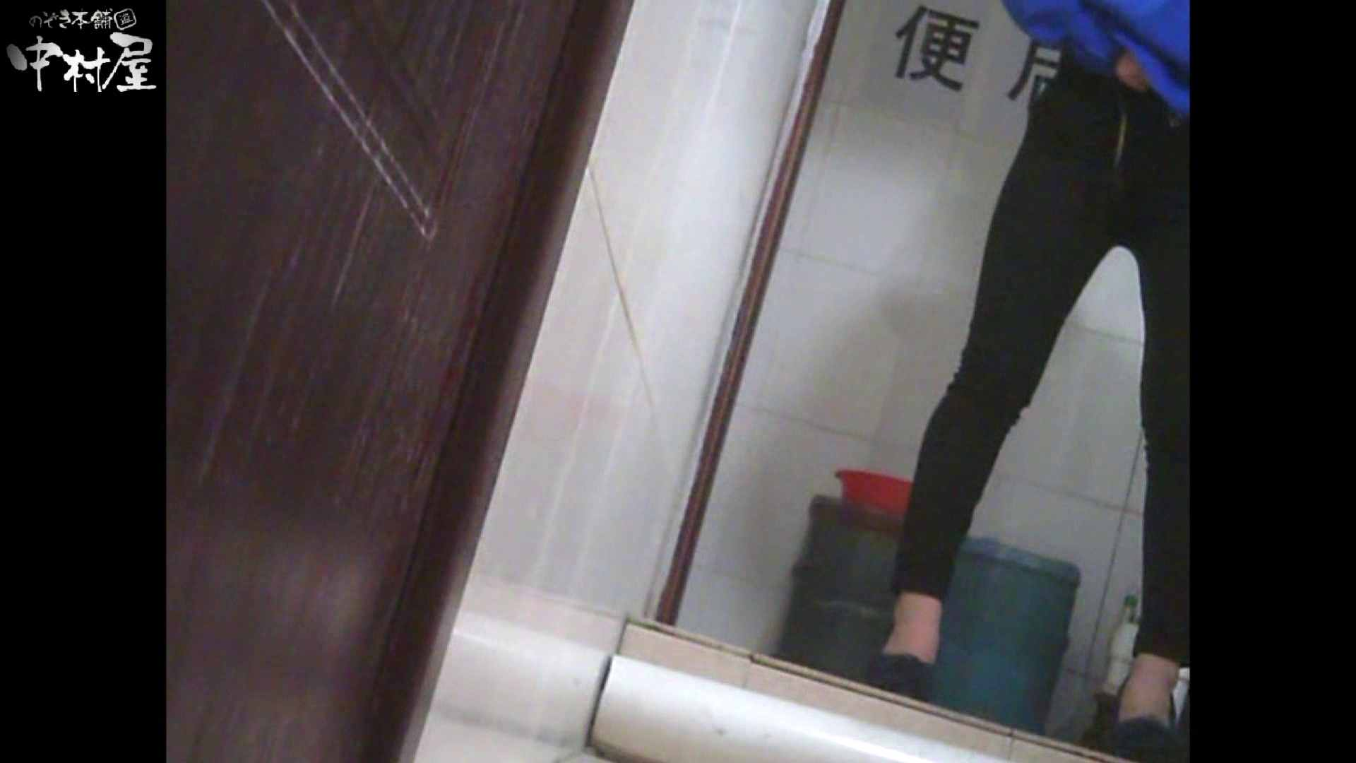 李さんの盗撮日記 Vol.07 盗撮大放出 オマンコ動画キャプチャ 85連発 73