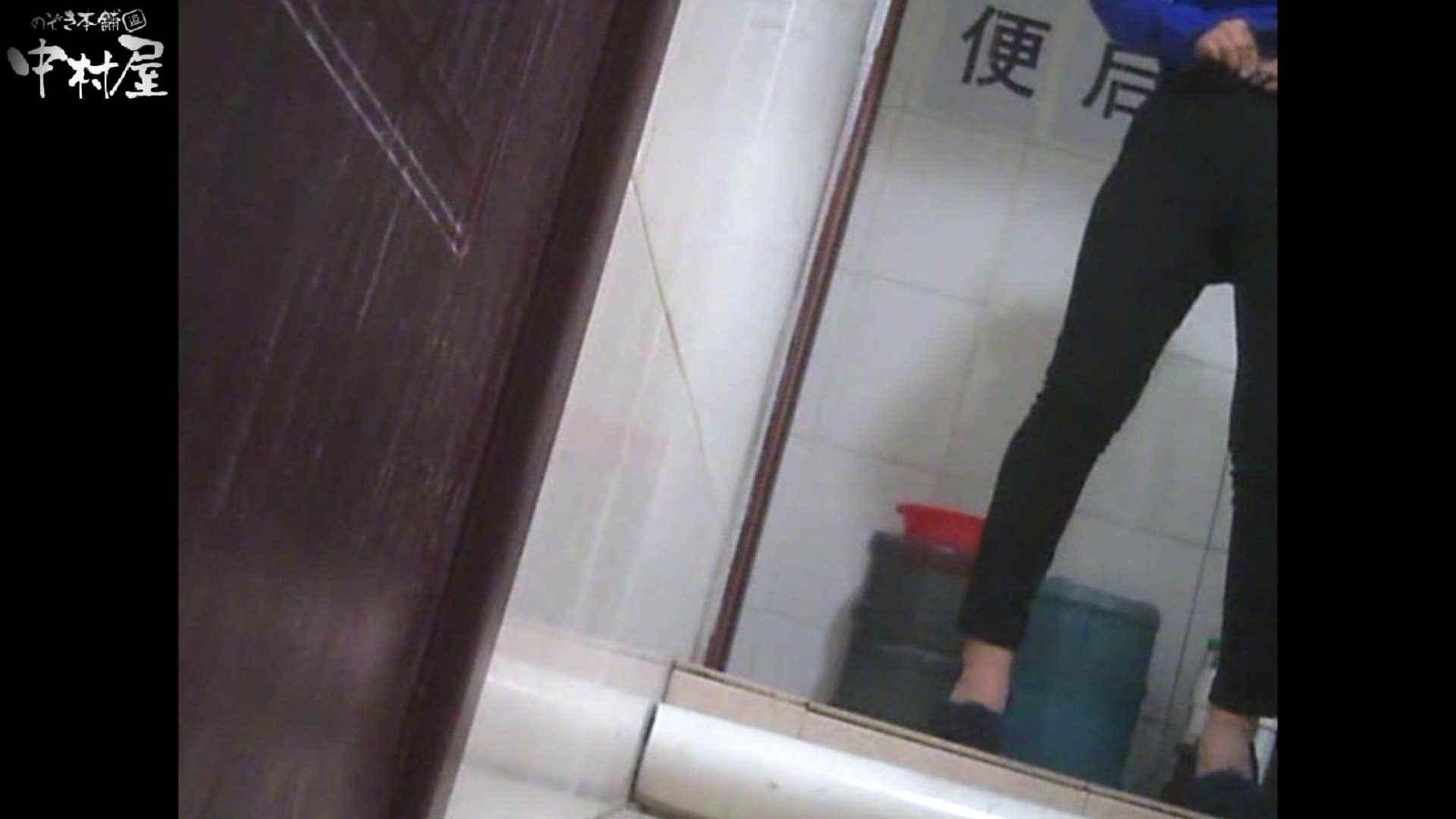 李さんの盗撮日記 Vol.07 トイレの中の女の子 のぞき動画キャプチャ 85連発 75