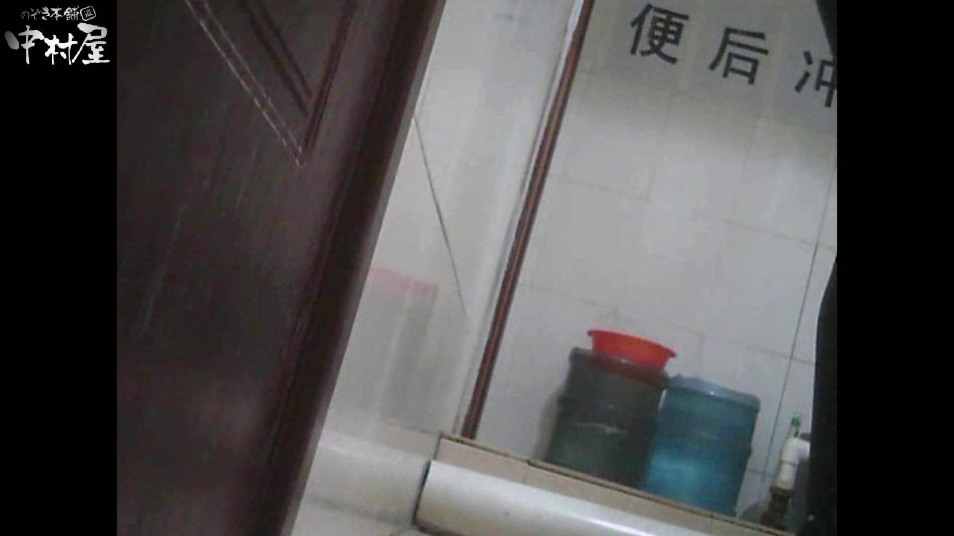 李さんの盗撮日記 Vol.07 0 | 0  85連発 78