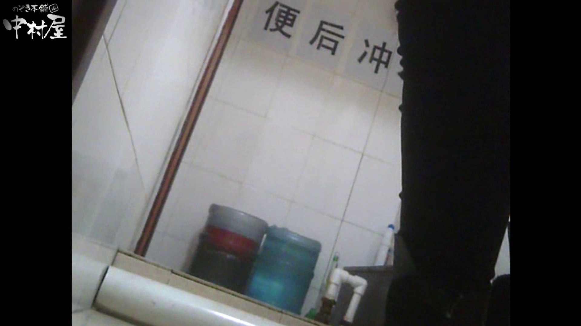 李さんの盗撮日記 Vol.07 いやらしいOL われめAV動画紹介 85連発 79