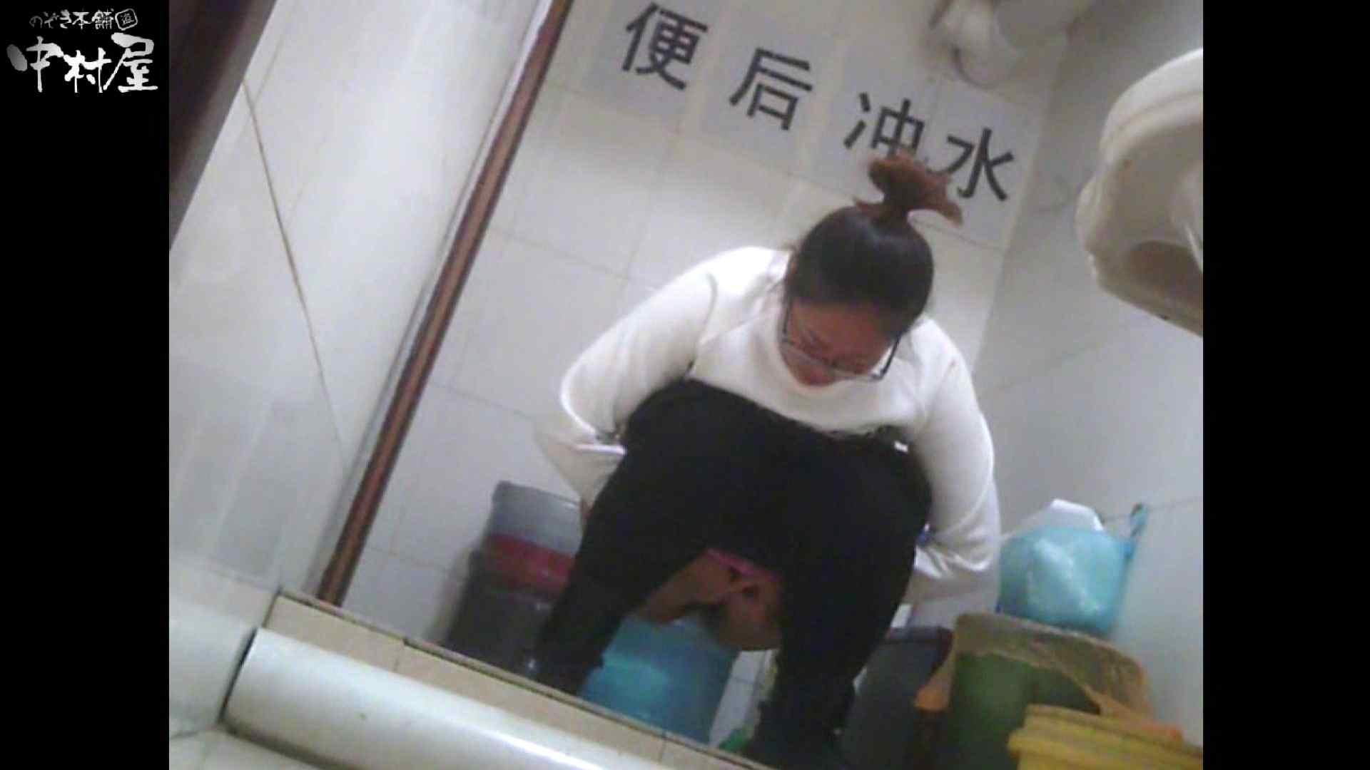 李さんの盗撮日記 Vol.07 和式 おめこ無修正動画無料 85連発 83