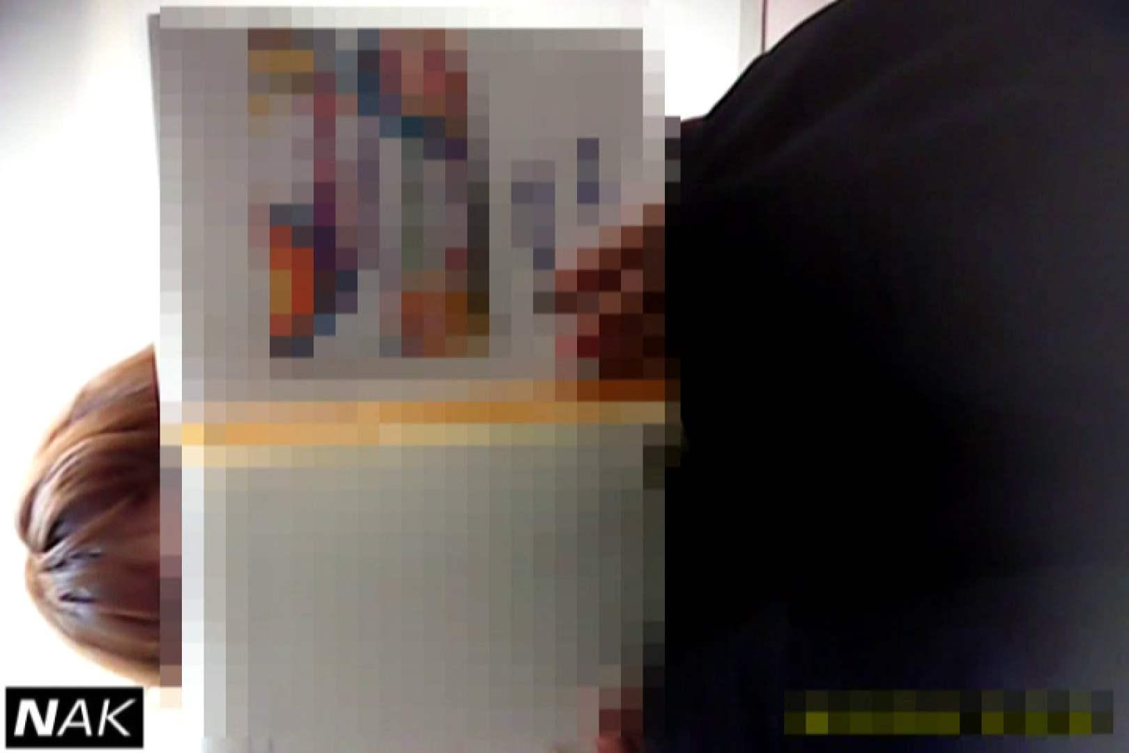 超高画質5000K!脅威の1点集中かわや! vol.02 盗撮大放出 オメコ動画キャプチャ 100連発 99