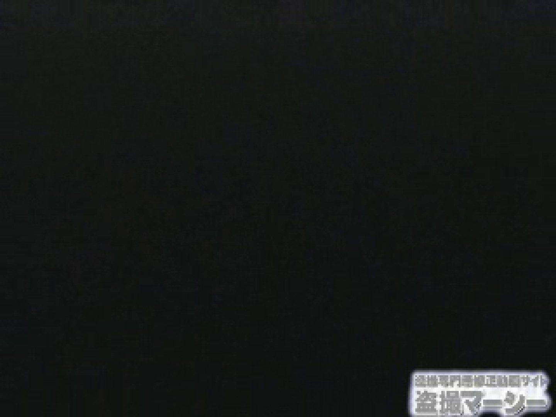 興奮状態vol.5 セックスリサーチ編 性欲 SEX無修正画像 51連発 4