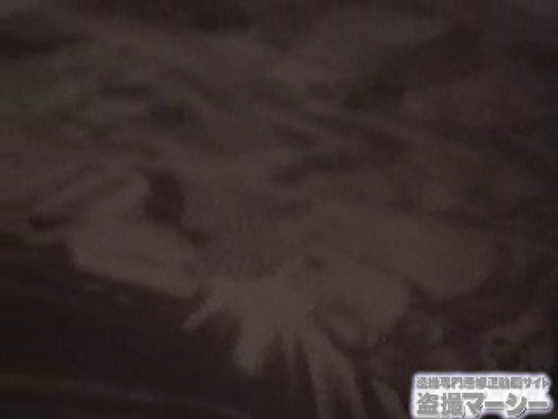 興奮状態vol.5 セックスリサーチ編 スケベ アダルト動画キャプチャ 51連発 5