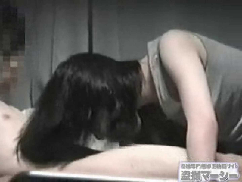 興奮状態vol.5 セックスリサーチ編 0  51連発 12
