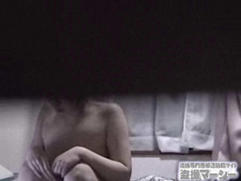 興奮状態vol.5 セックスリサーチ編 性欲 SEX無修正画像 51連発 28