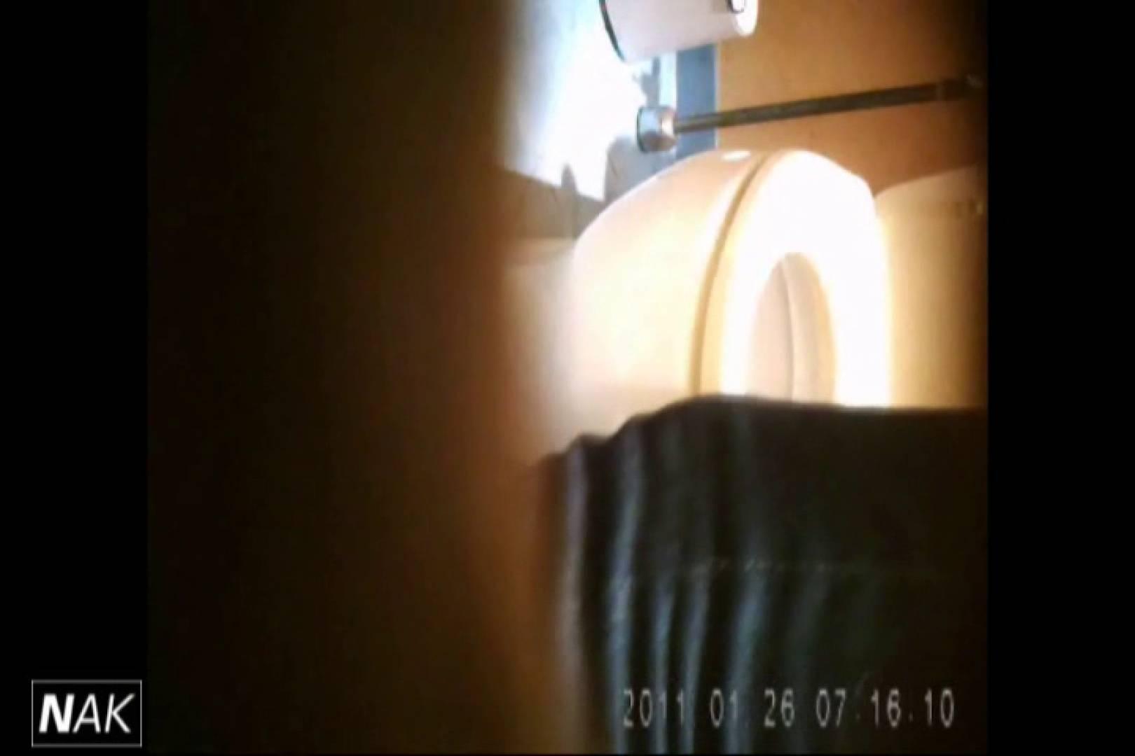 せん八さんの厠観察日記!2点監視カメラ 高画質5000K vol.12 0  32連発 18