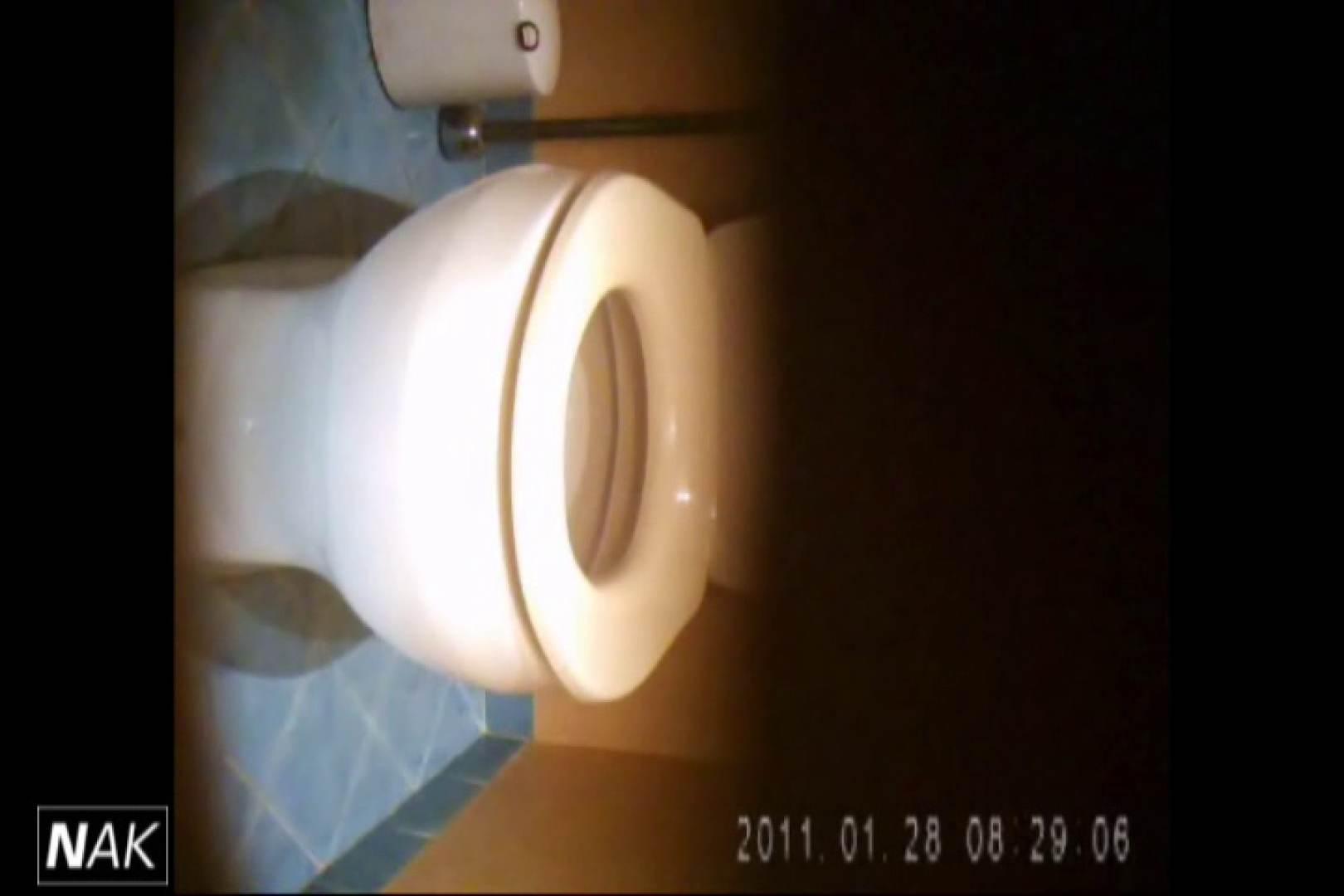せん八さんの厠観察日記!2点監視カメラ 高画質5000K vol.15 0  53連発 6