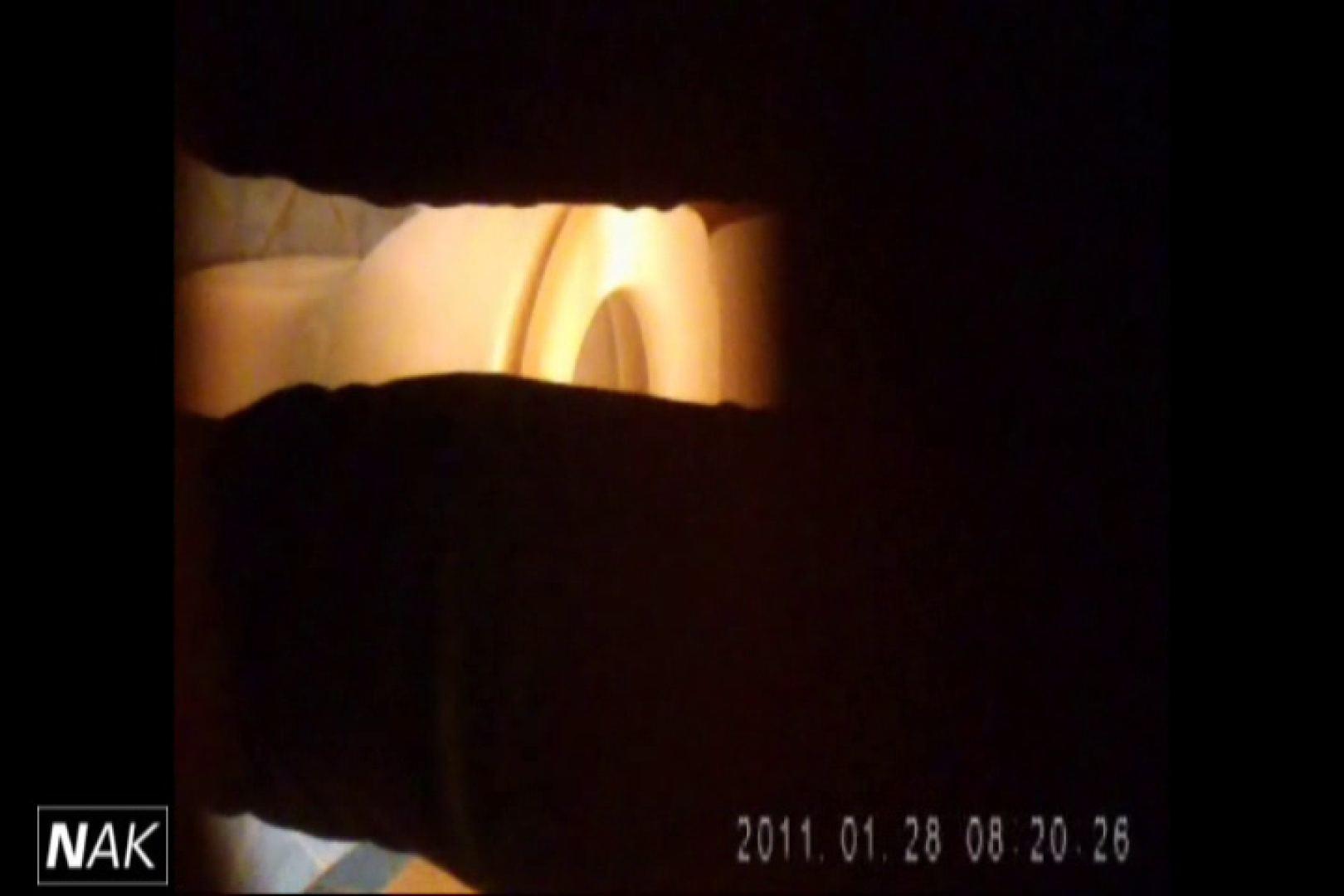 せん八さんの厠観察日記!2点監視カメラ 高画質5000K vol.15 いやらしいOL オメコ動画キャプチャ 53連発 26