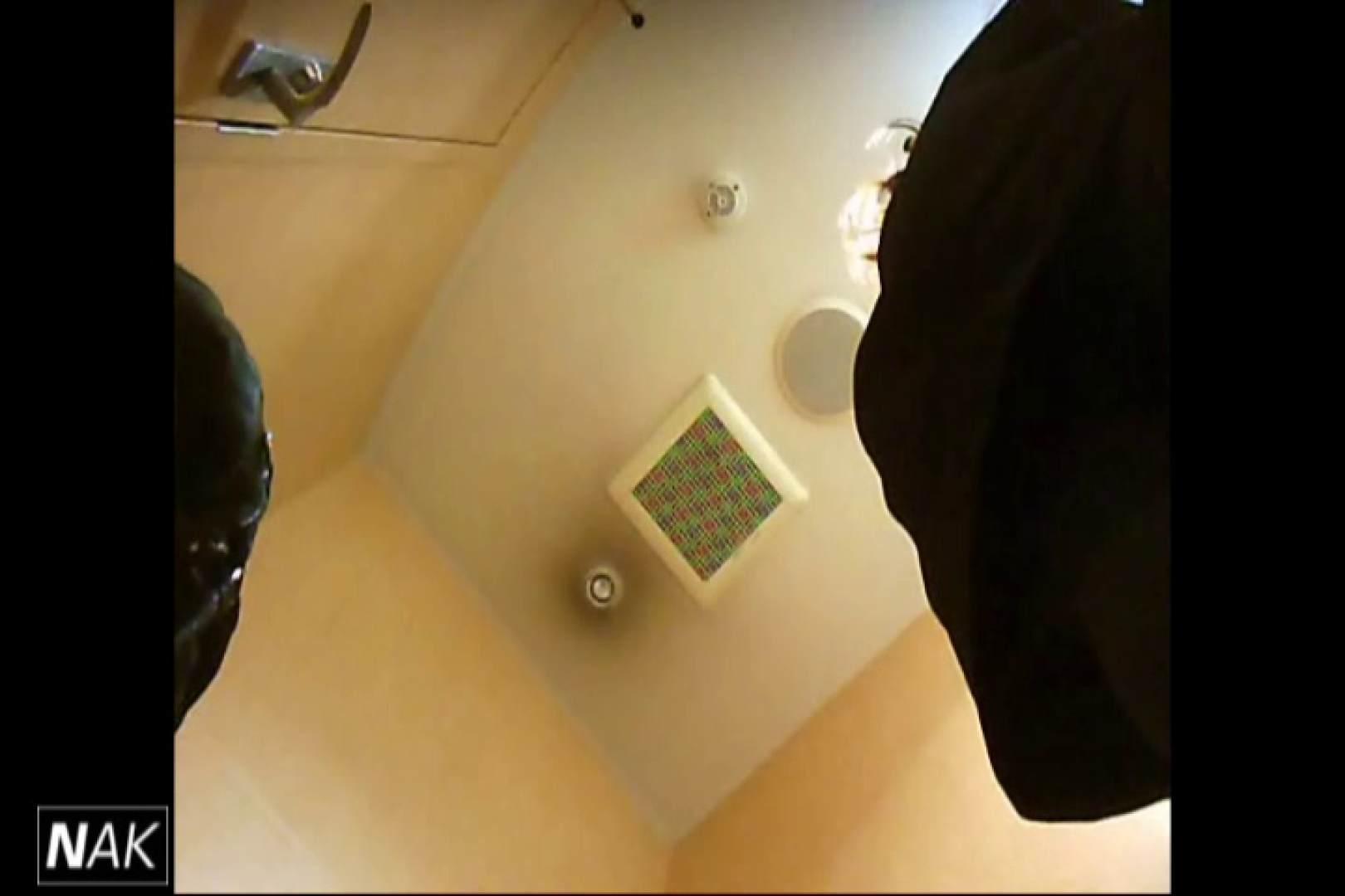 せん八さんの厠観察日記!2点監視カメラ 高画質5000K vol.15 0 | 黄金水  53連発 31