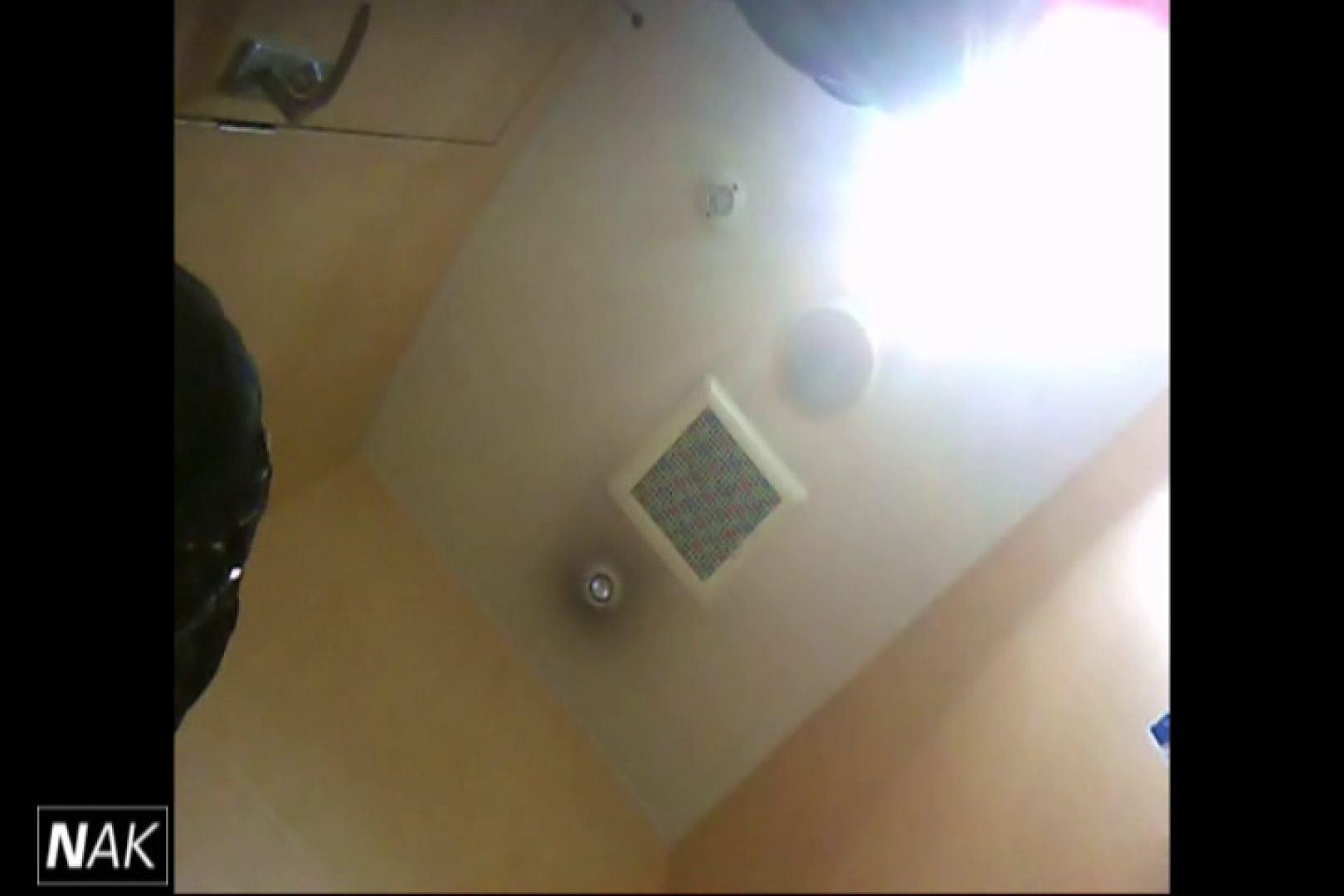せん八さんの厠観察日記!2点監視カメラ 高画質5000K vol.15 0  53連発 42