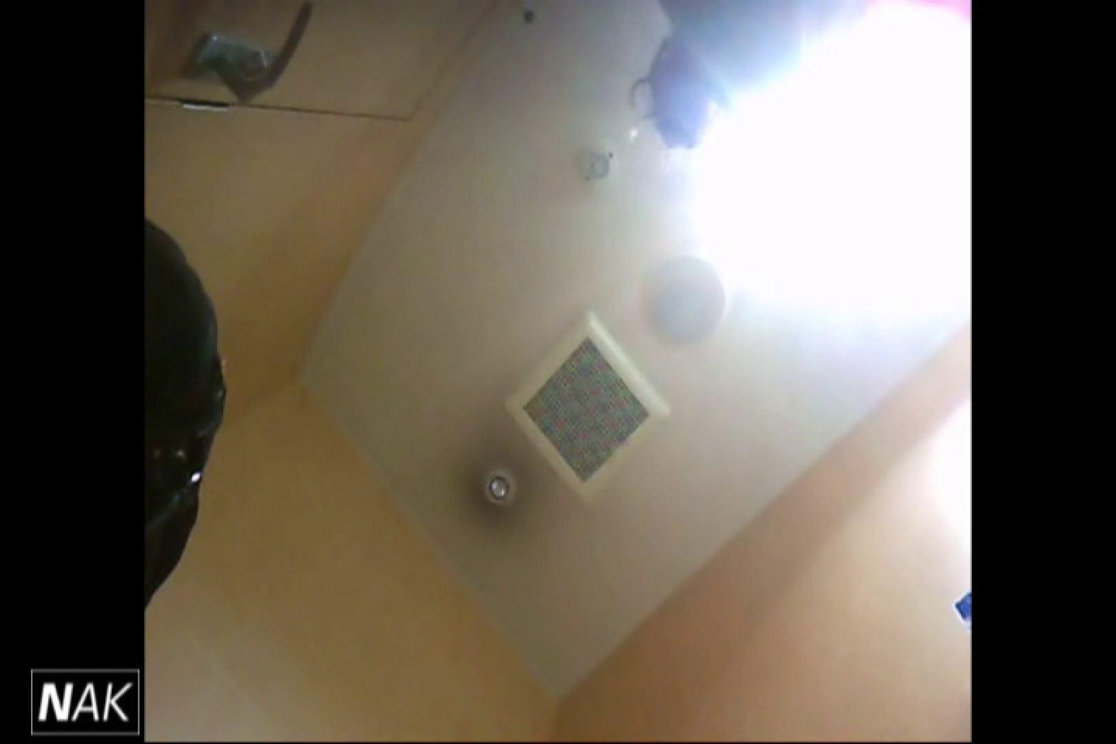 せん八さんの厠観察日記!2点監視カメラ 高画質5000K vol.15 いやらしいOL オメコ動画キャプチャ 53連発 44