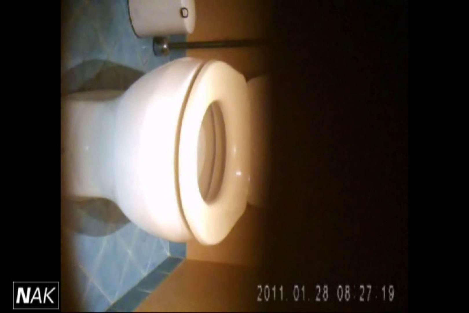 せん八さんの厠観察日記!2点監視カメラ 高画質5000K vol.15 高画質 おまんこ動画流出 53連発 52