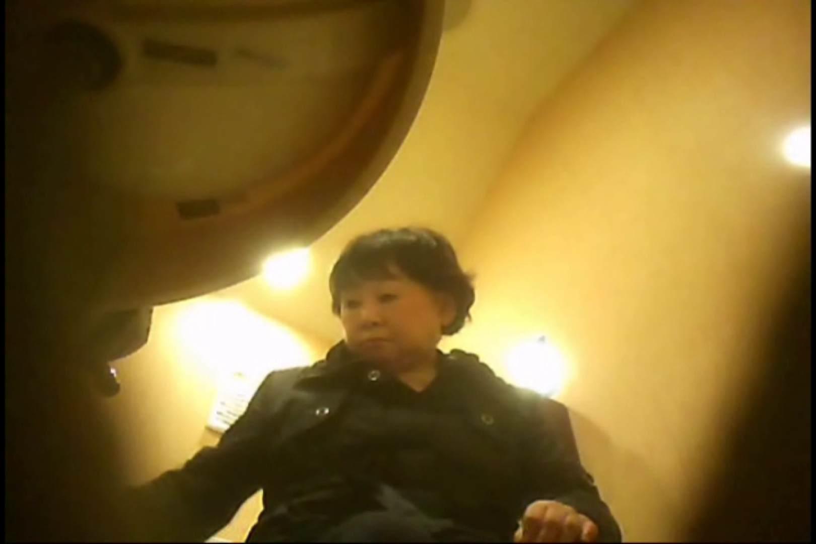 潜入!!女子化粧室盗撮~絶対見られたくない時間~vo,89 いやらしい妊婦 AV無料動画キャプチャ 100連発 47