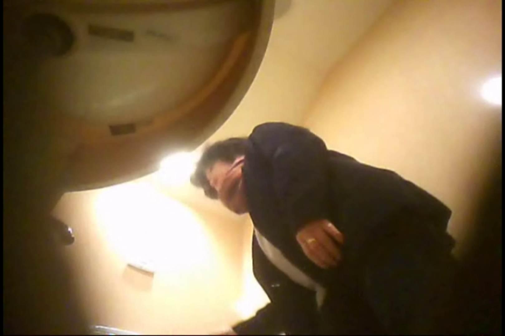潜入!!女子化粧室盗撮~絶対見られたくない時間~vo,89 いやらしい妊婦 AV無料動画キャプチャ 100連発 83