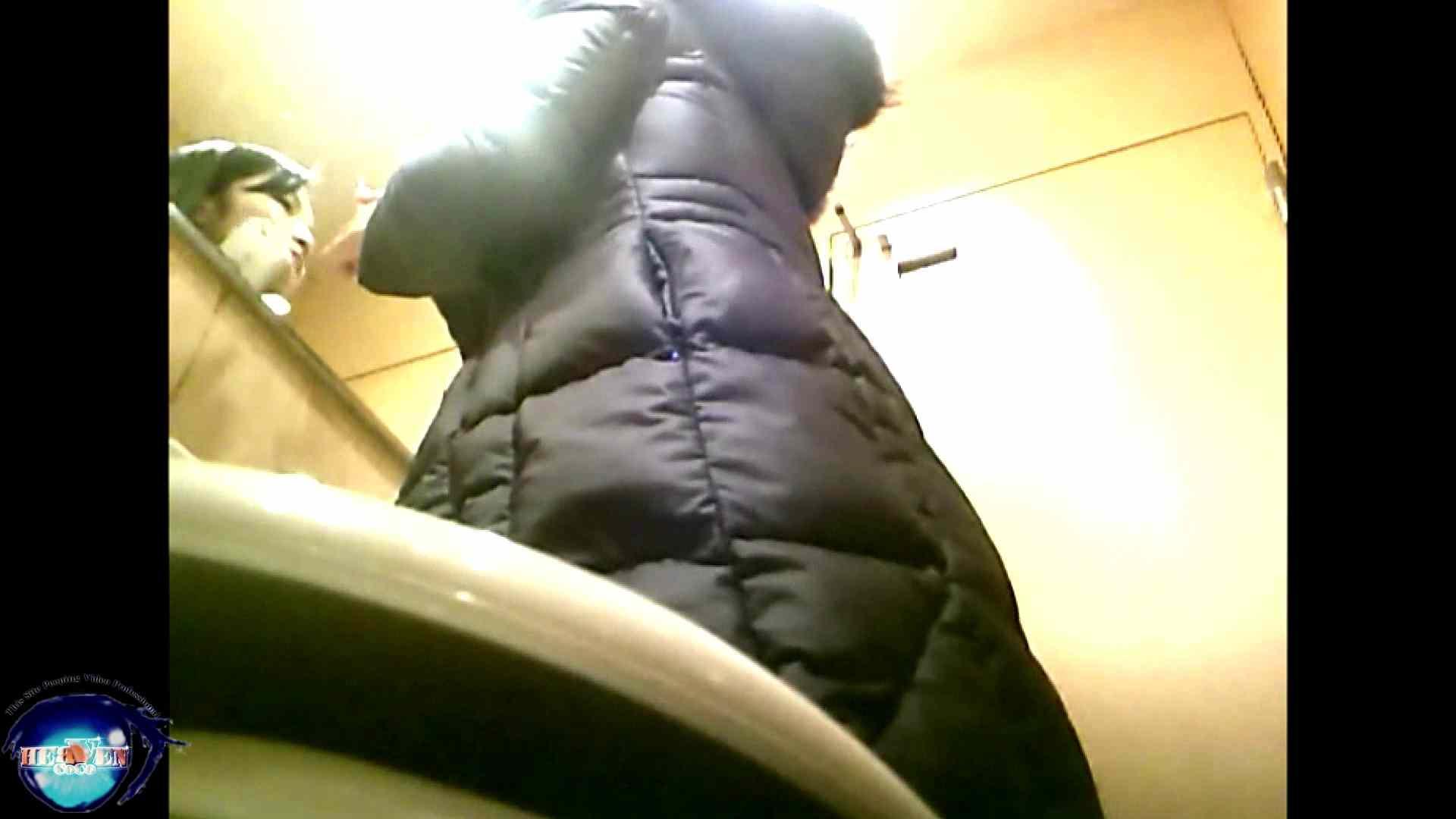 突撃!女子化粧室の真実vol.03 いやらしいOL 濡れ場動画紹介 30連発 29
