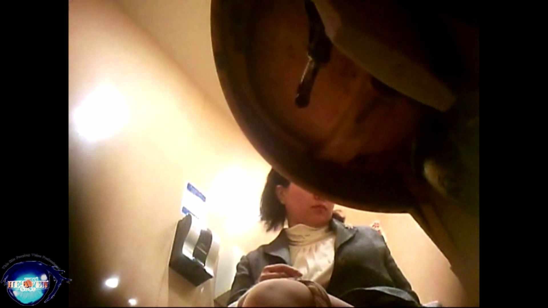突撃!女子化粧室の真実vol.07 いやらしいOL 盗み撮り動画 64連発 7