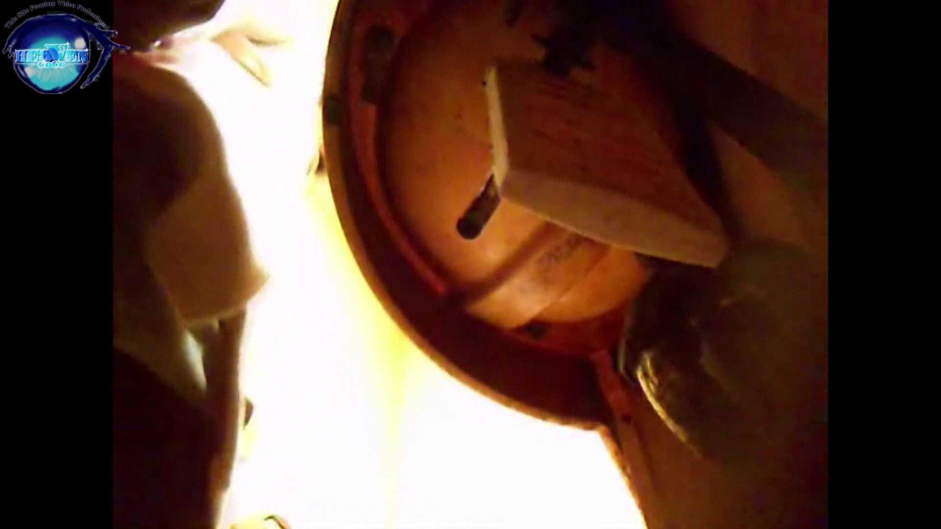 突撃!女子化粧室の真実vol.15 後編 盗撮大放出 ワレメ動画紹介 33連発 27