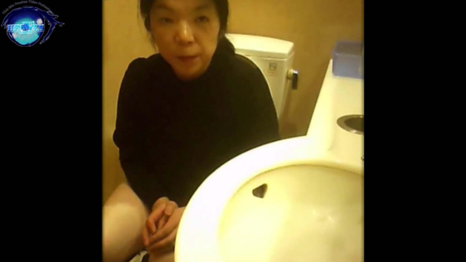 突撃!女子化粧室の真実vol.17 後編 いやらしいOL  98連発 4