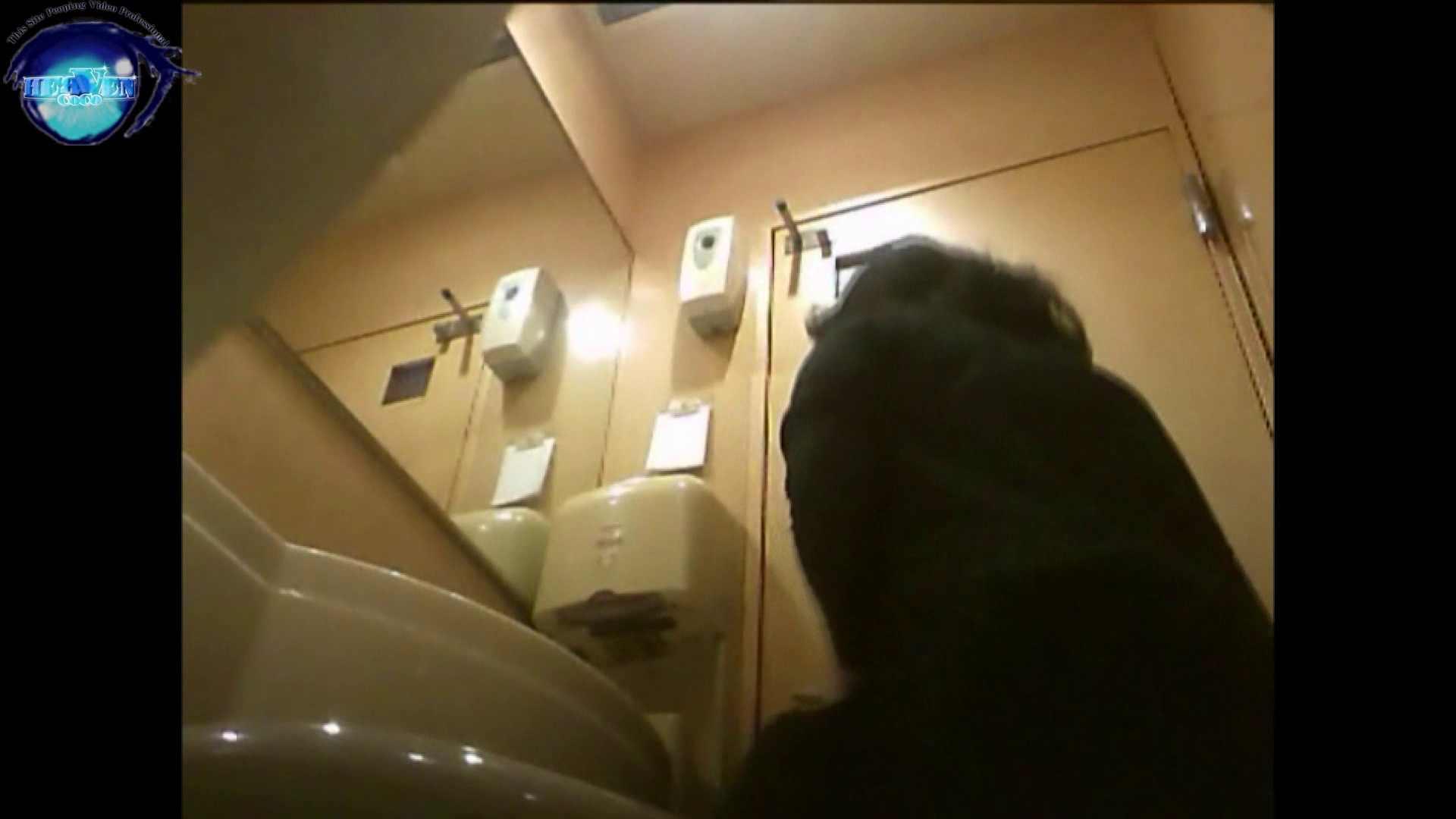 突撃!女子化粧室の真実vol.17 後編 盗撮大放出 おまんこ無修正動画無料 98連発 54