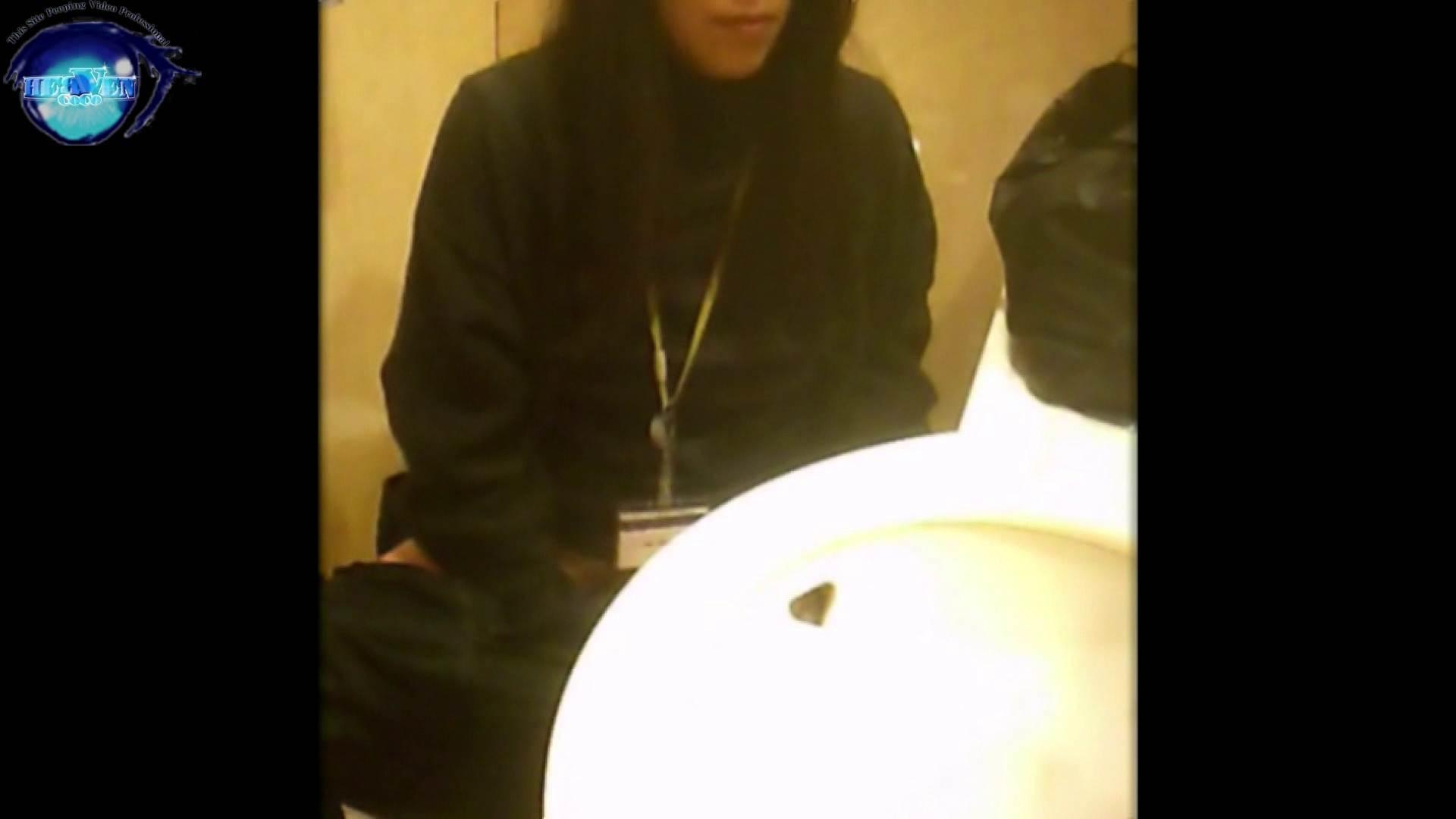 突撃!女子化粧室の真実vol.17 後編 パンツ 戯れ無修正画像 98連発 95