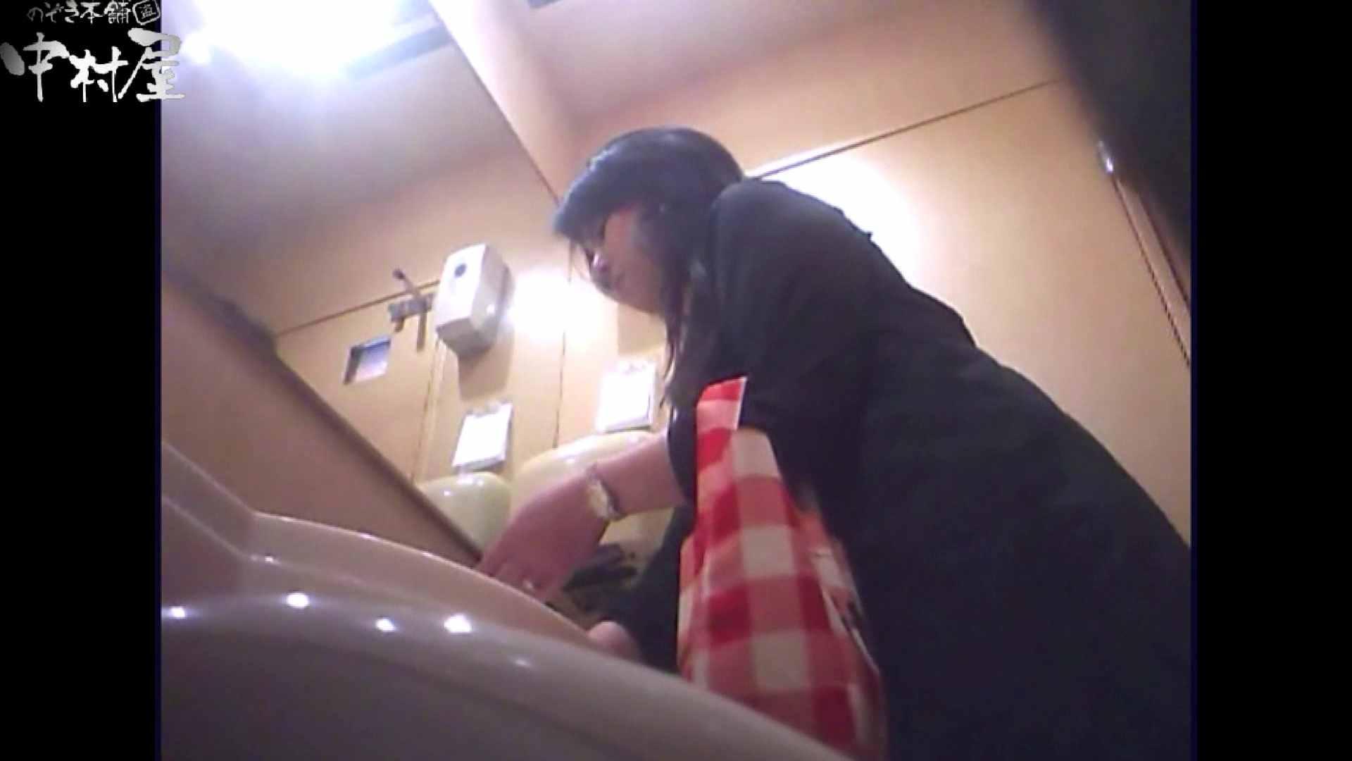 突撃!女子化粧室の真実vol.32後編 盗撮大放出 盗撮画像 74連発 14