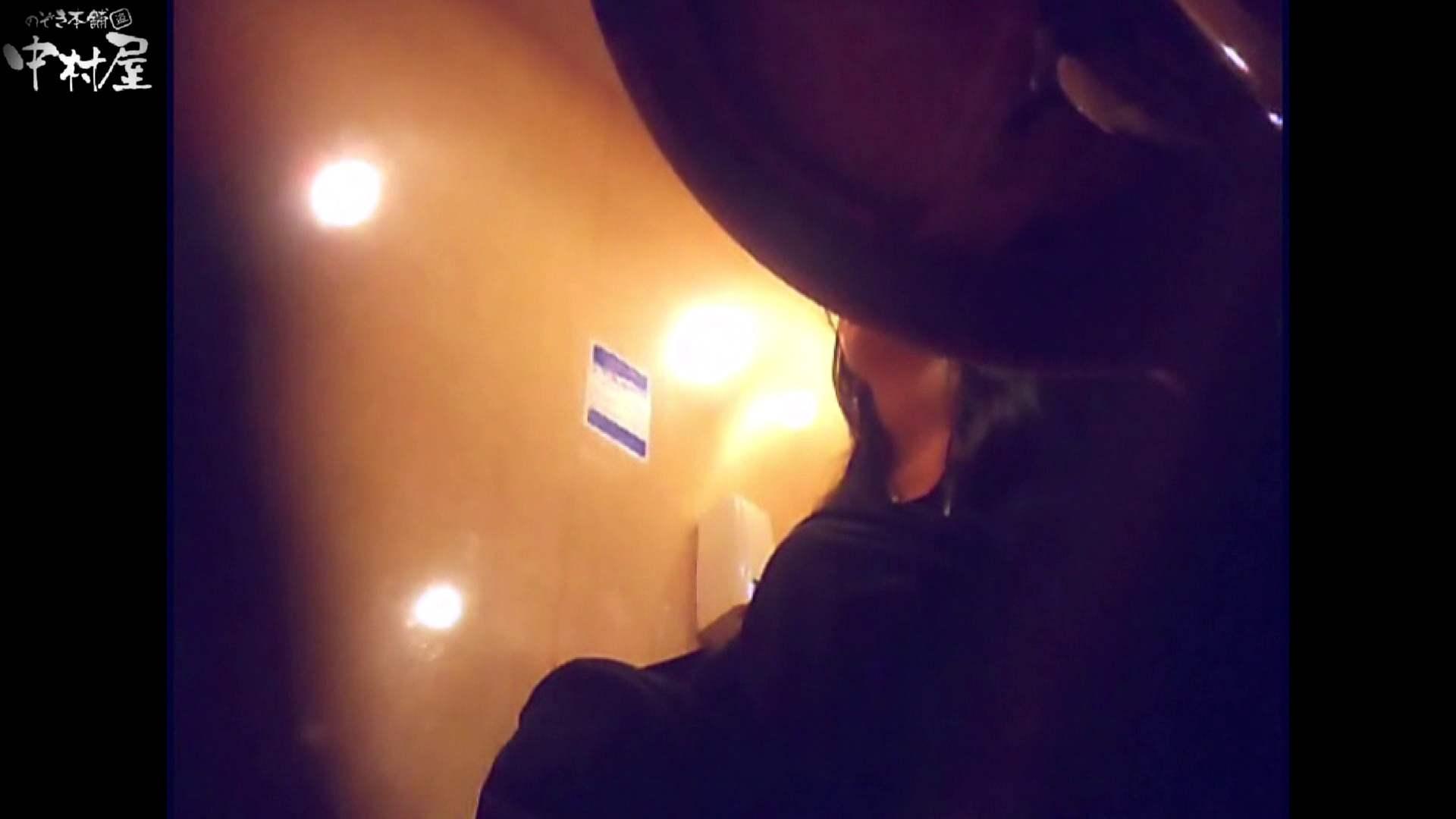 突撃!女子化粧室の真実vol.39前編 いやらしいOL ぱこり動画紹介 21連発 6