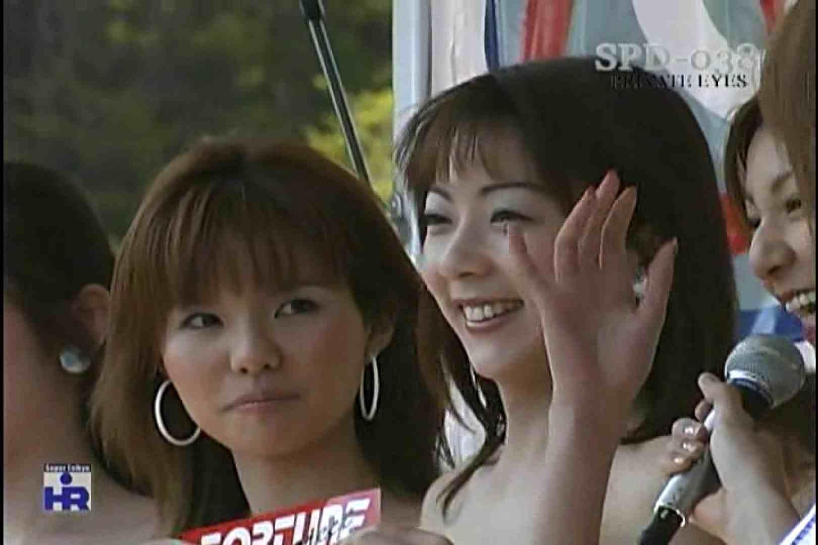 高画質版!SPD-038 サーキットの女神達 仙台ハイランドレースウェイ 名作   0  17連発 13