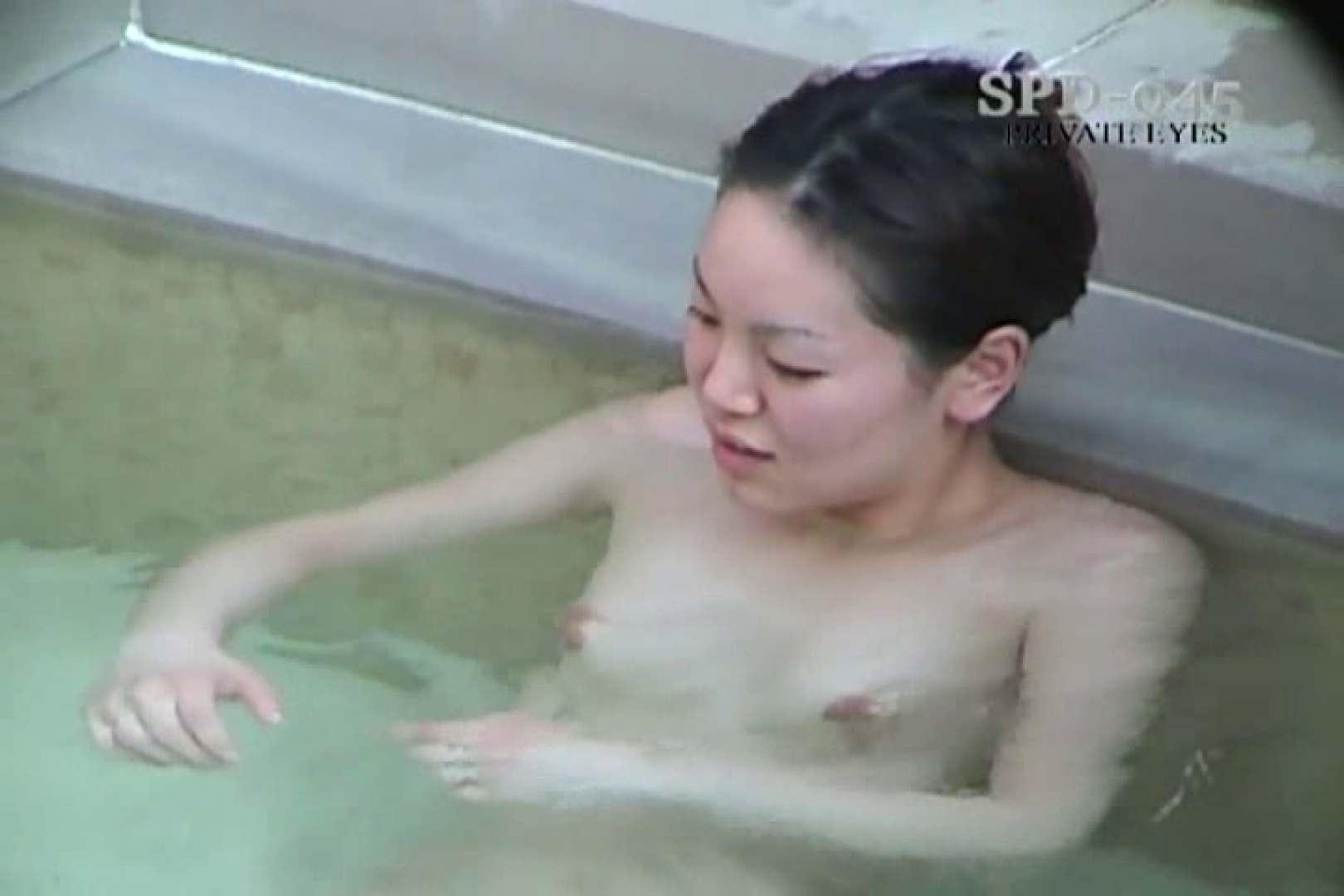 高画質版!SPD-045 新・露天浴場 5 名作 盗撮画像 94連発 74