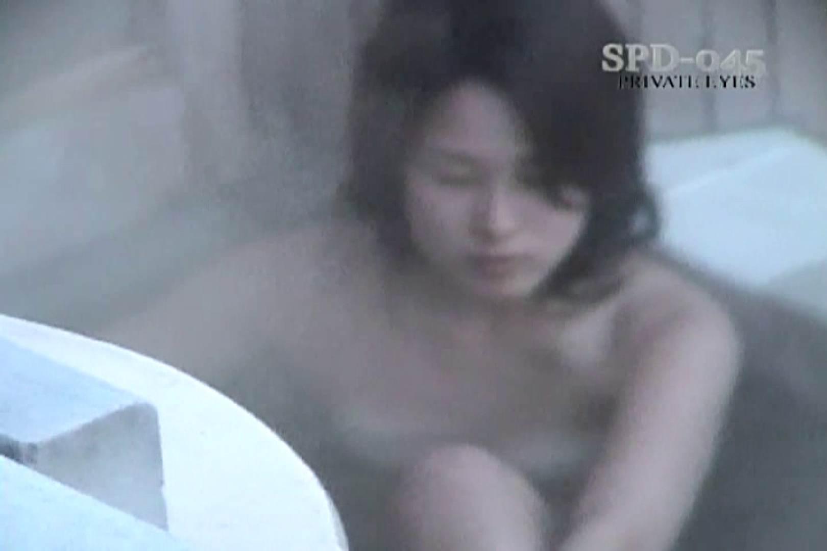 高画質版!SPD-045 新・露天浴場 5 プライベート エロ無料画像 94連発 93