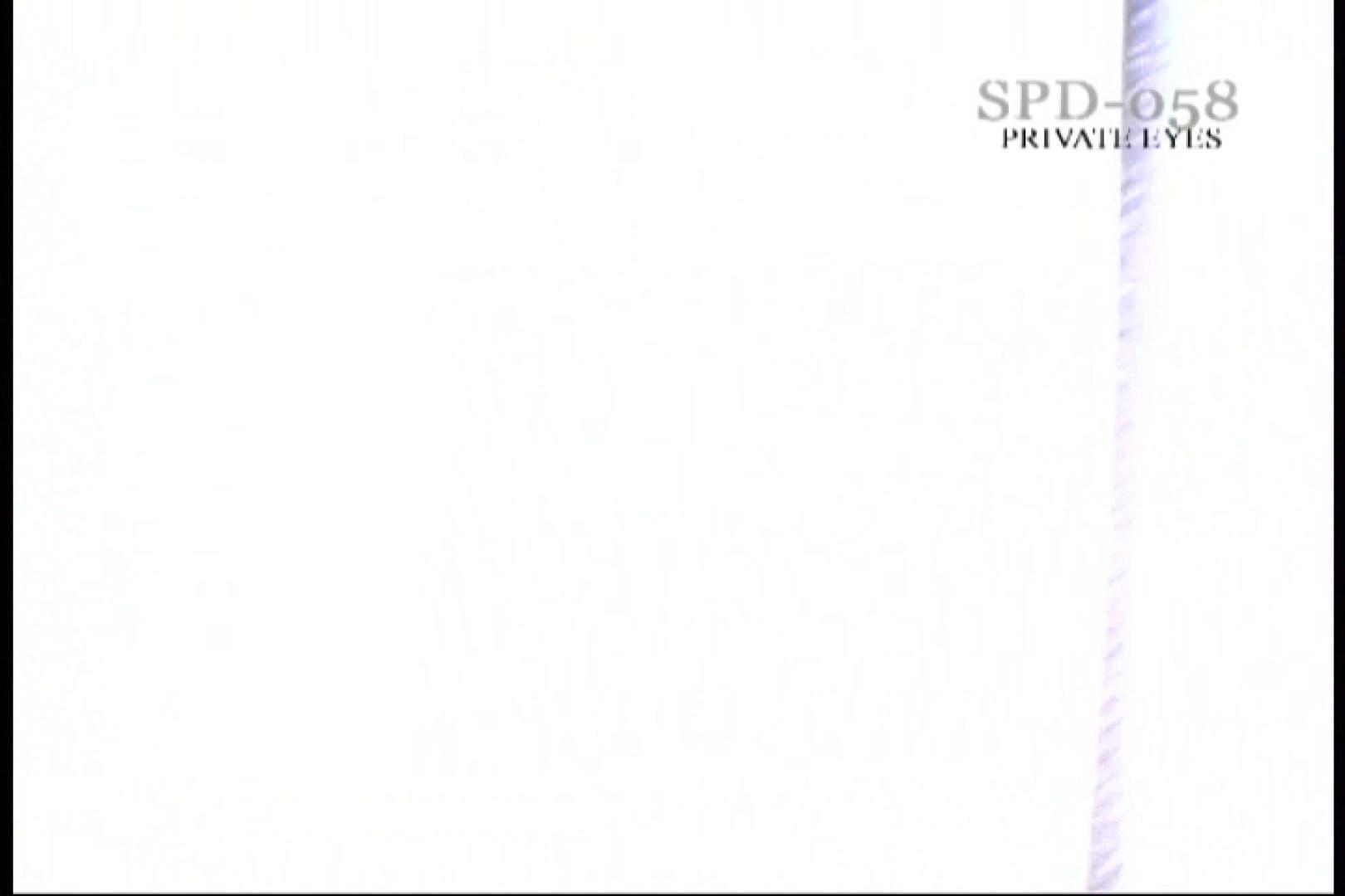 高画質版!SPD-058 ザ・レースクィーン Vゾーンハミ毛シリーズ(総集編Vol.1) レースクィーン セックス画像 39連発 35