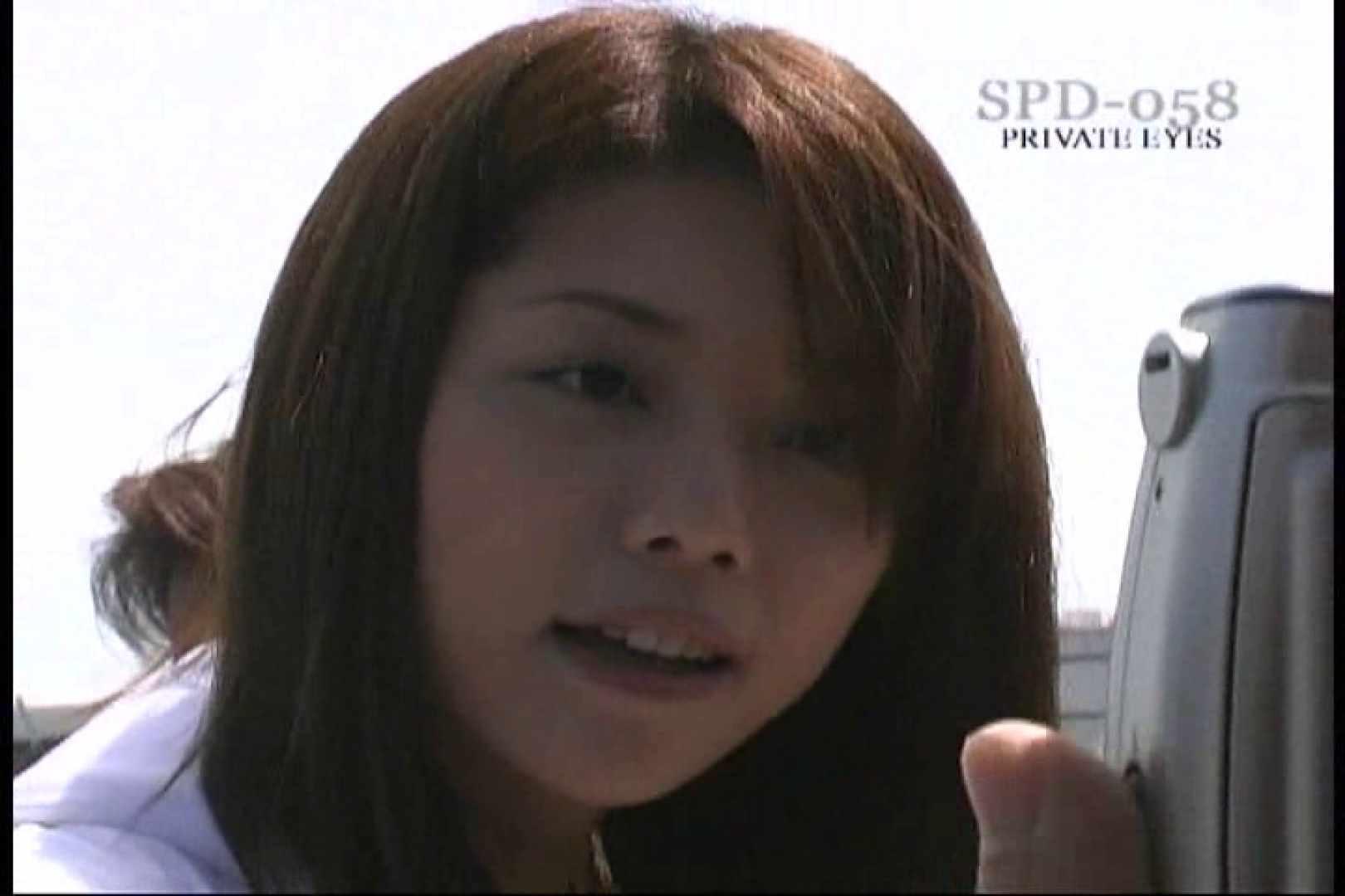 高画質版!SPD-058 ザ・レースクィーン Vゾーンハミ毛シリーズ(総集編Vol.1) いやらしいOL 性交動画流出 39連発 38