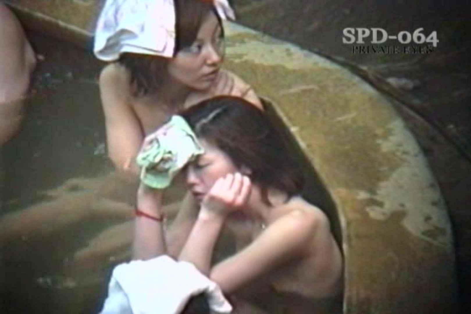 高画質版!SPD-064 盗撮 7 湯乙女の花びら 乙女 スケベ動画紹介 69連発 33