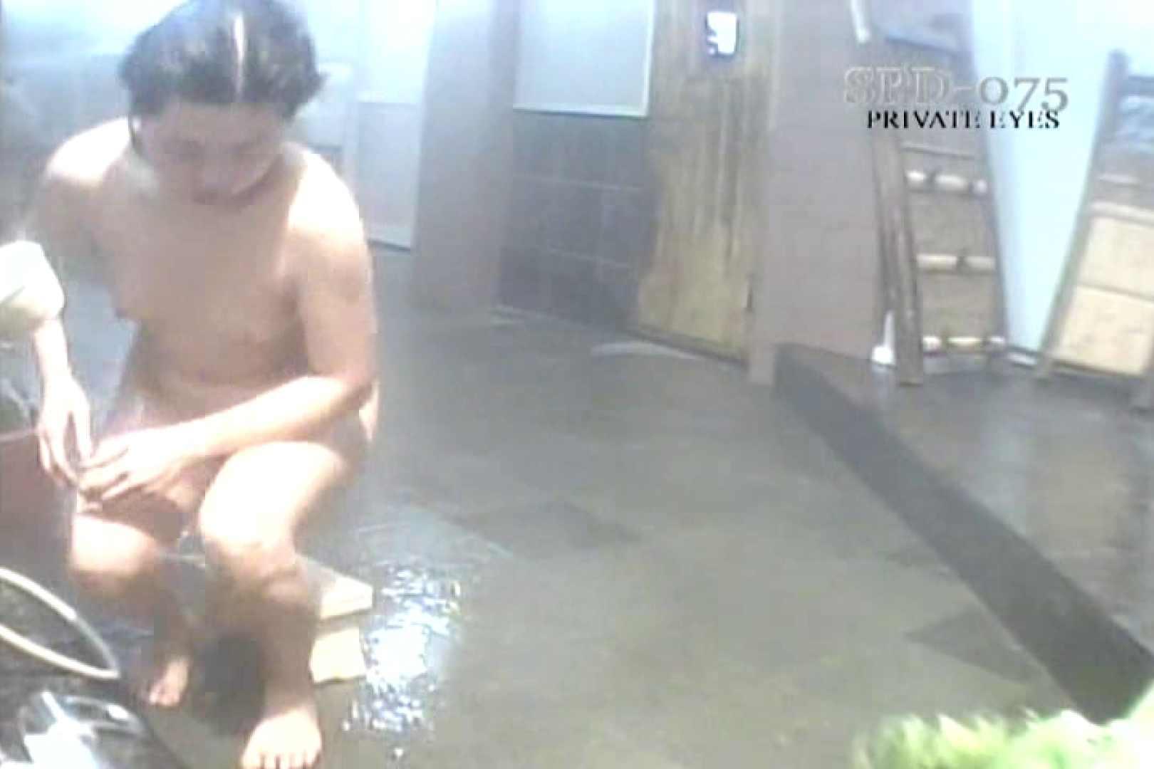 高画質版!SPD-075 脱衣所から洗面所まで 9カメ追跡盗撮 追跡 SEX無修正画像 37連発 26