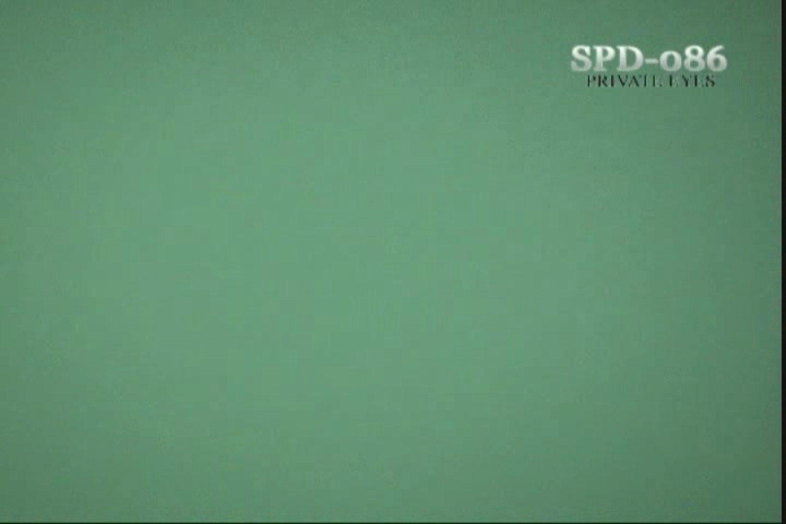 高画質版!SPD-086 盗撮・厠の隙間 3 ~厠盗撮に革命前代未分の映像~ 名作 ワレメ動画紹介 85連発 13