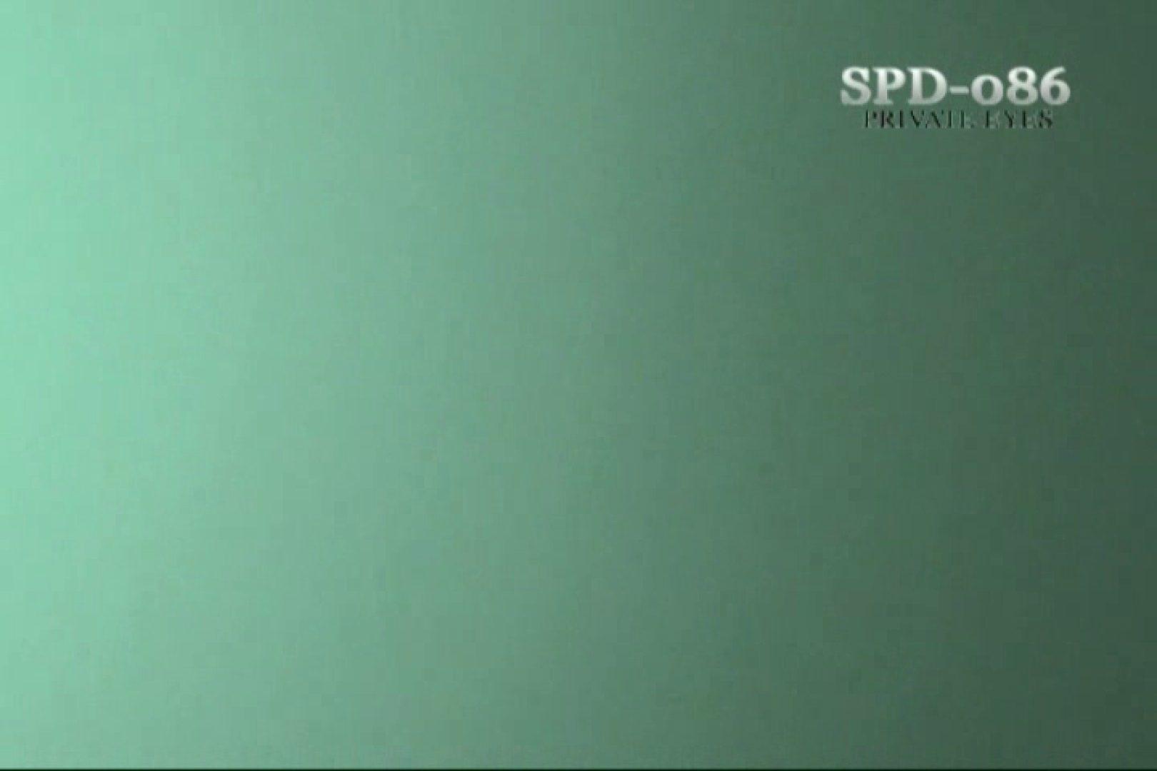 高画質版!SPD-086 盗撮・厠の隙間 3 ~厠盗撮に革命前代未分の映像~ プライベート ワレメ無修正動画無料 85連発 54
